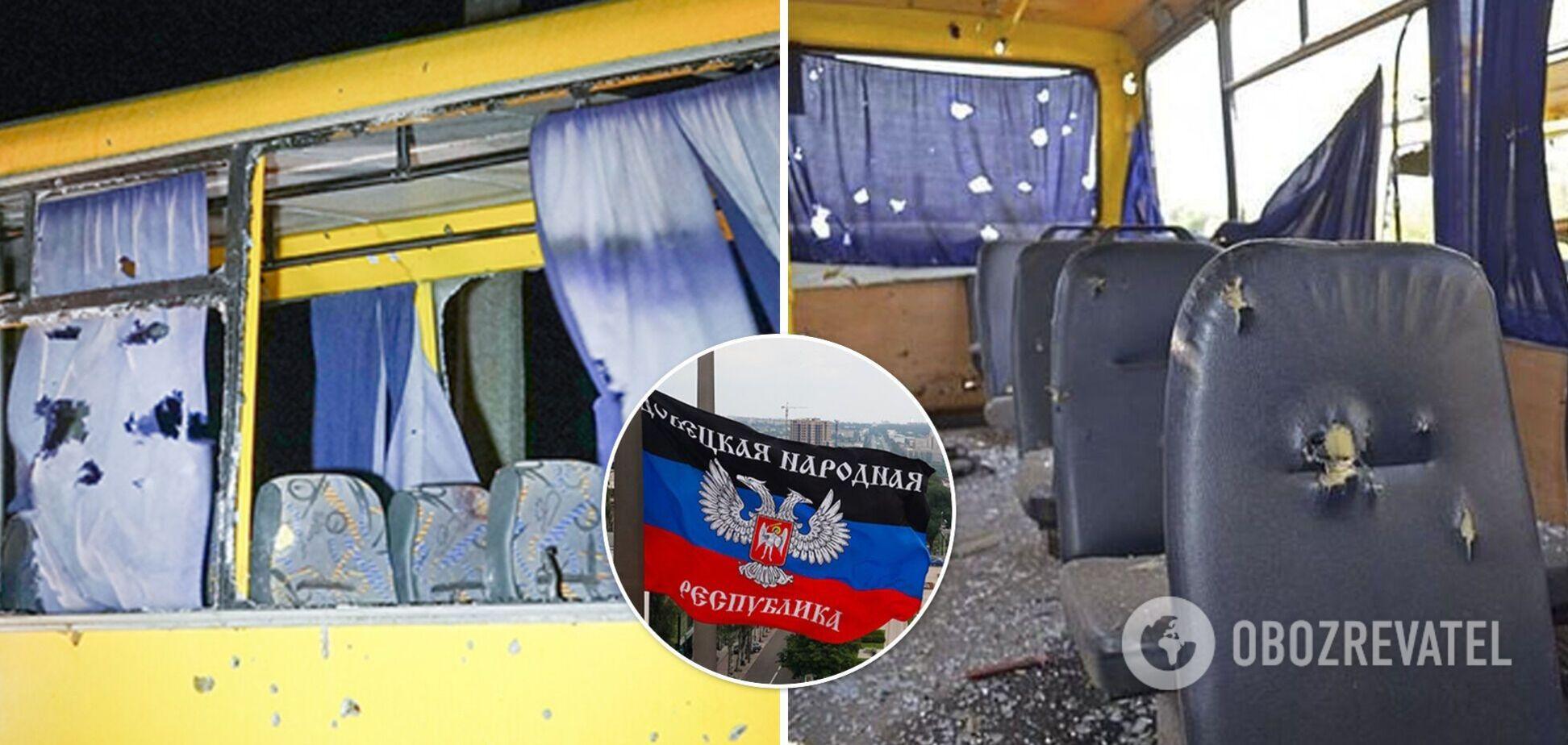 Обстрел 'ДНР' автобуса под Волновахой