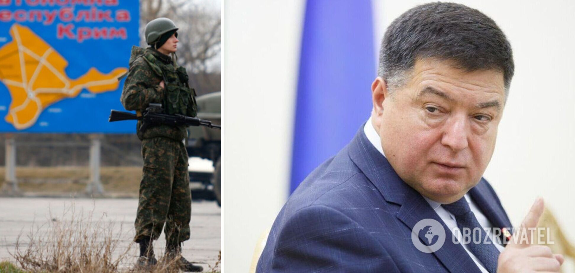 Тупицкий трижды посещал Крым после оккупации – расследование