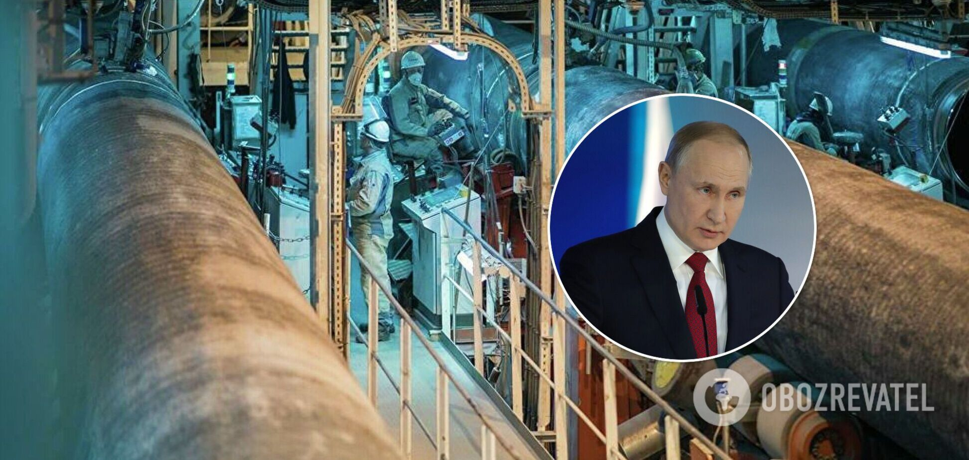 Путін заявив про завершення укладання труб першої нитки 'Північного потоку 2'