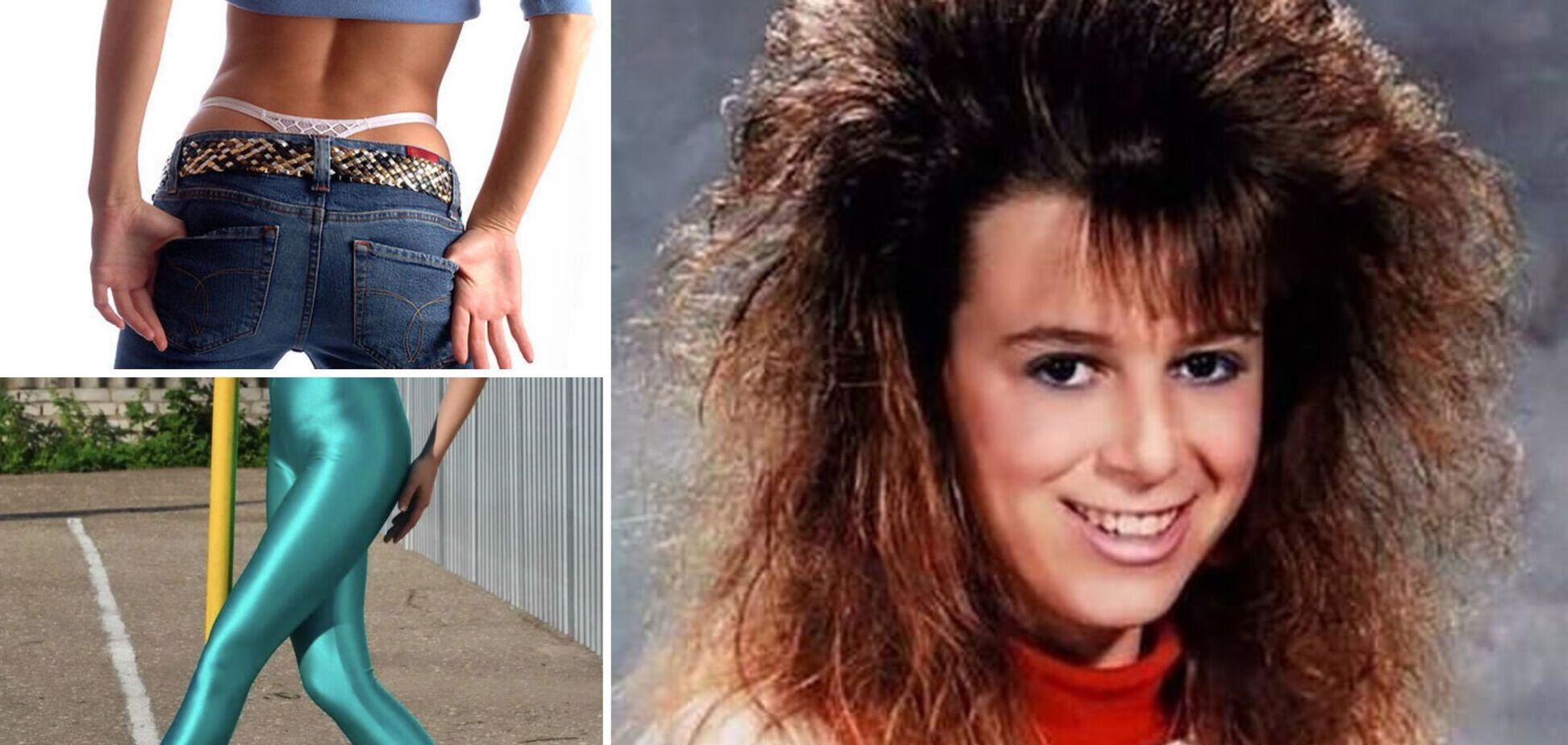 Яркая прическа, макияж и наряд – главные модные тенденции 90-х