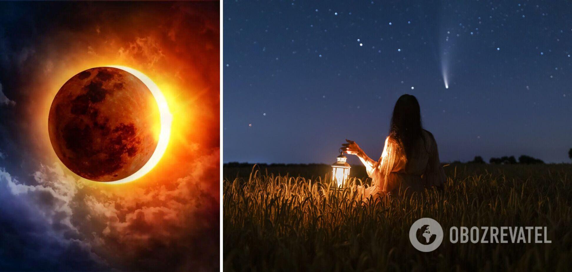 Затемнення 10 червня – спусковий гачок: як уберегтися від негативних наслідків