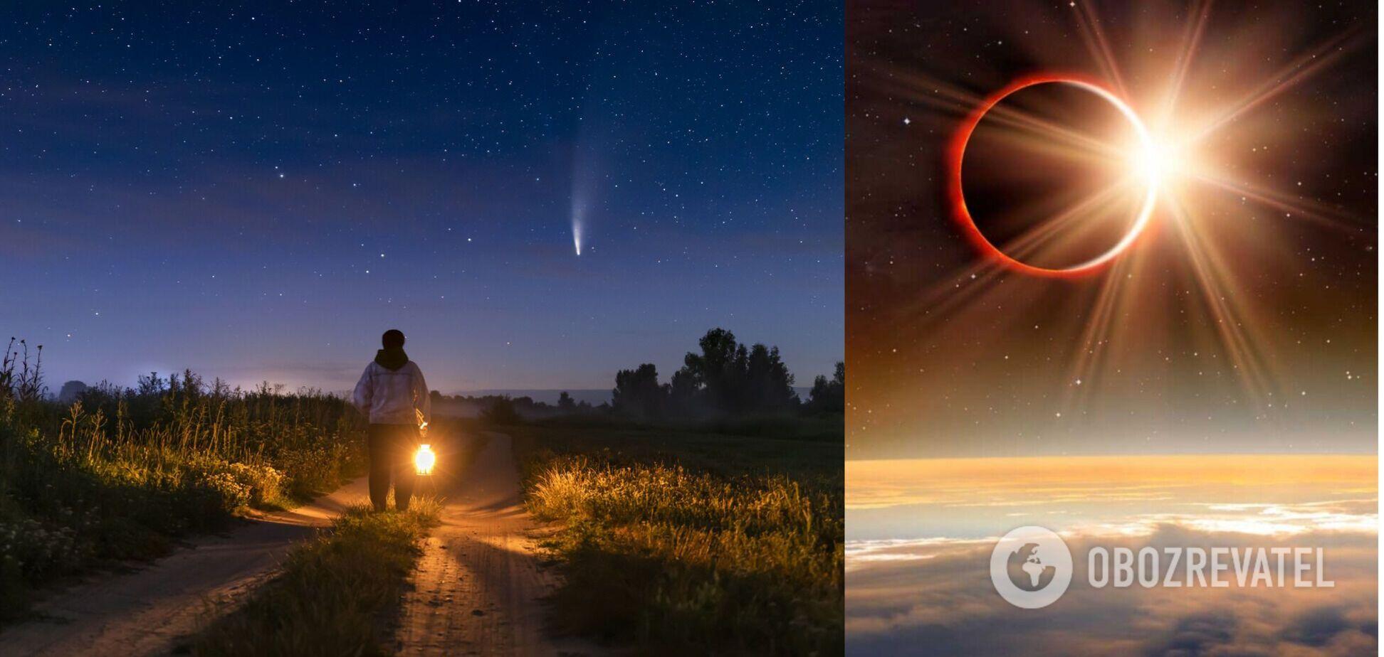 Затемнення 10 червня і ретроградний Меркурій: де підстелити соломку