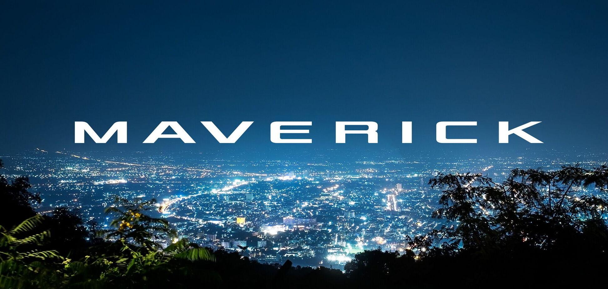 Ford назначил дату премьеры нового пикапа Maverick
