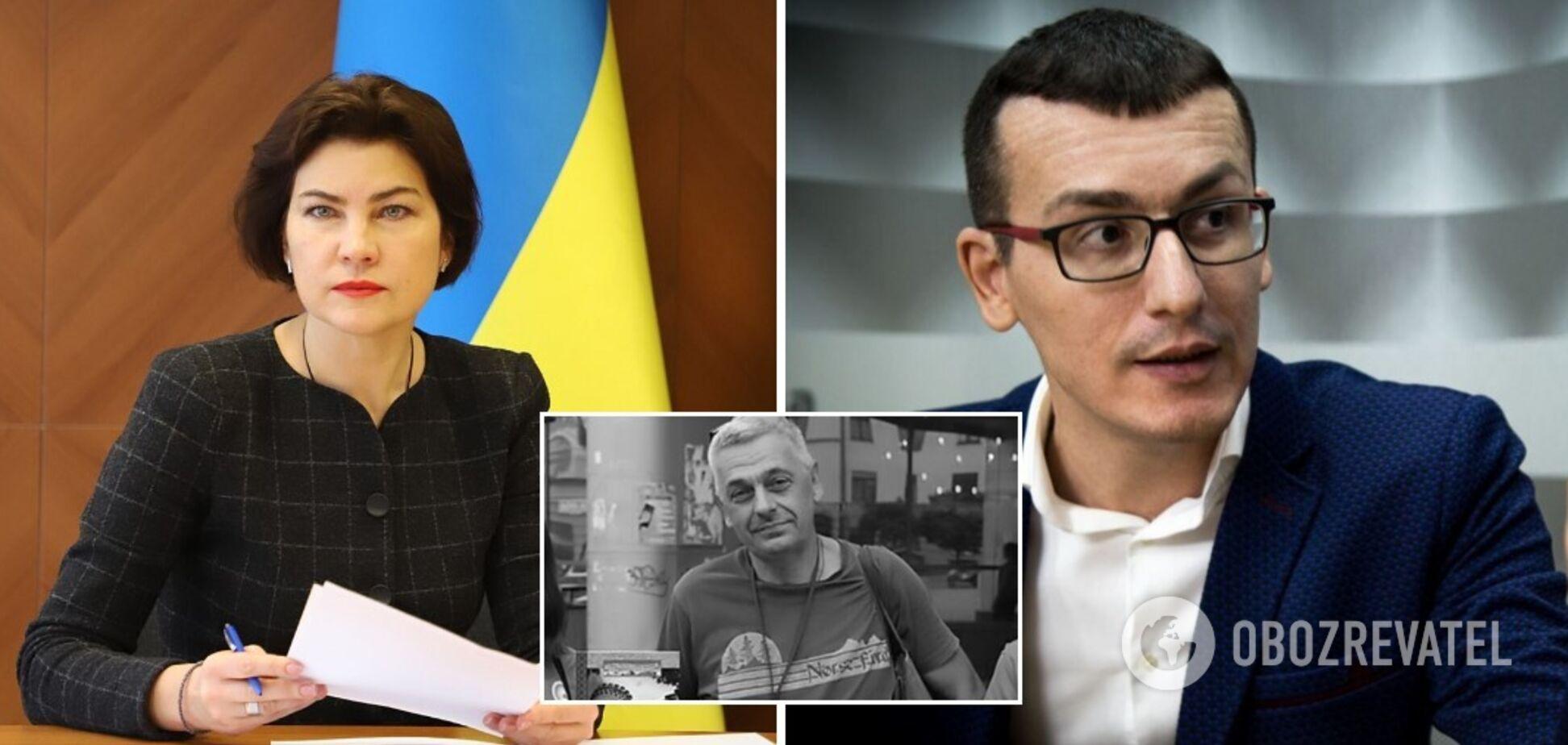 Венедиктова проведела встречу с НСЖУ по расследованию убийства Комарова