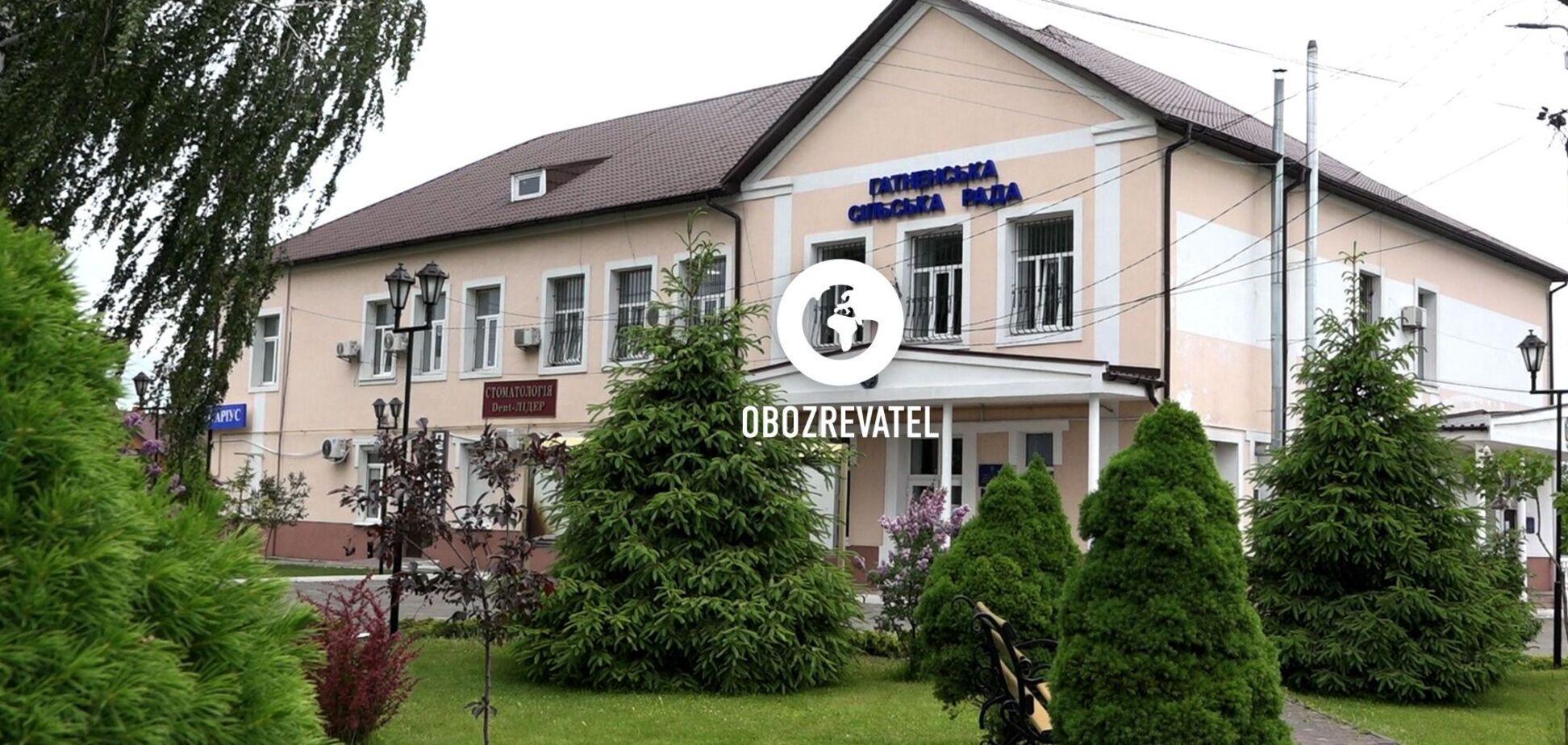 Община нашла признаки коррупции в Гатненський сельском совете