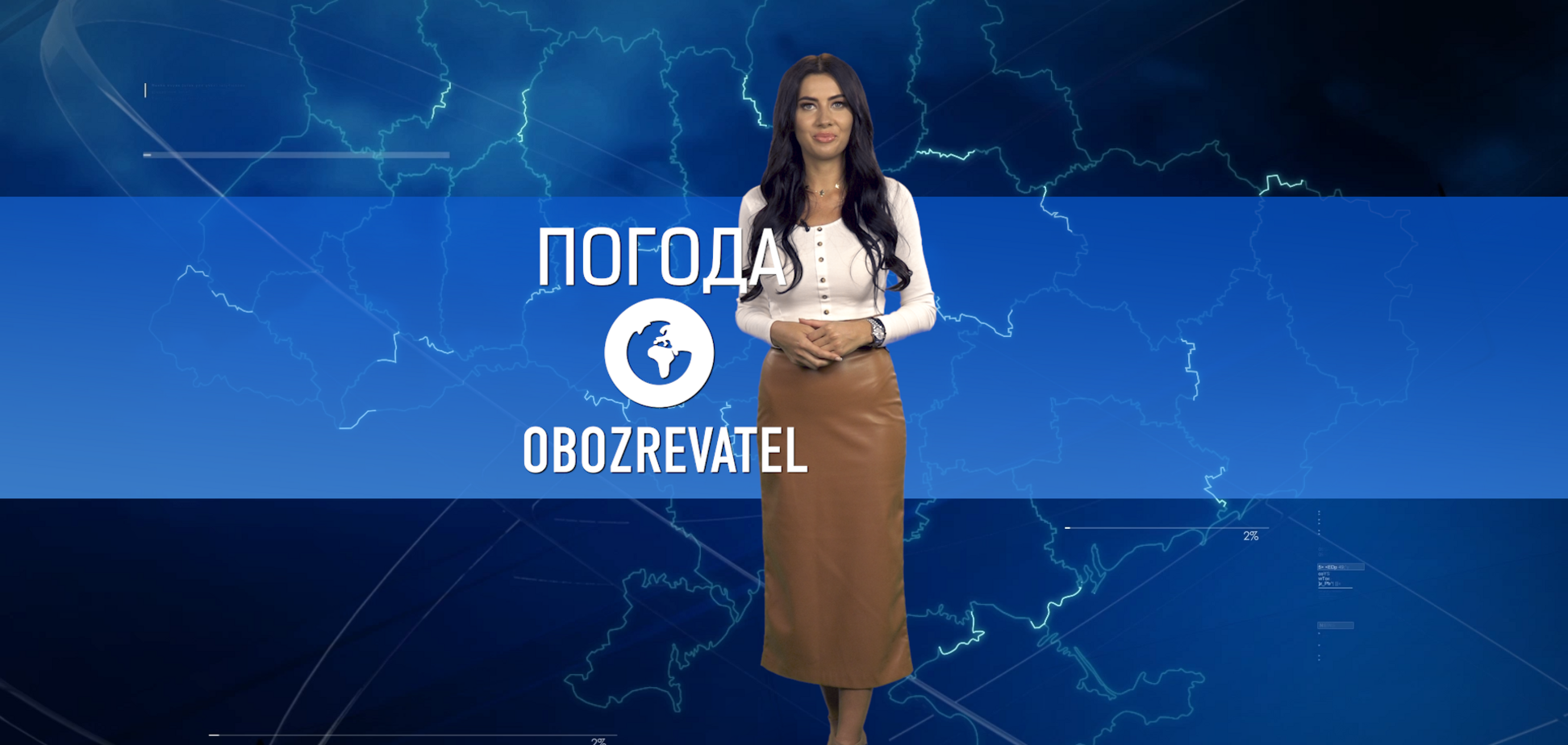 Прогноз погоди в Україні на неділю, 6 червня, з Алісою Мярковською