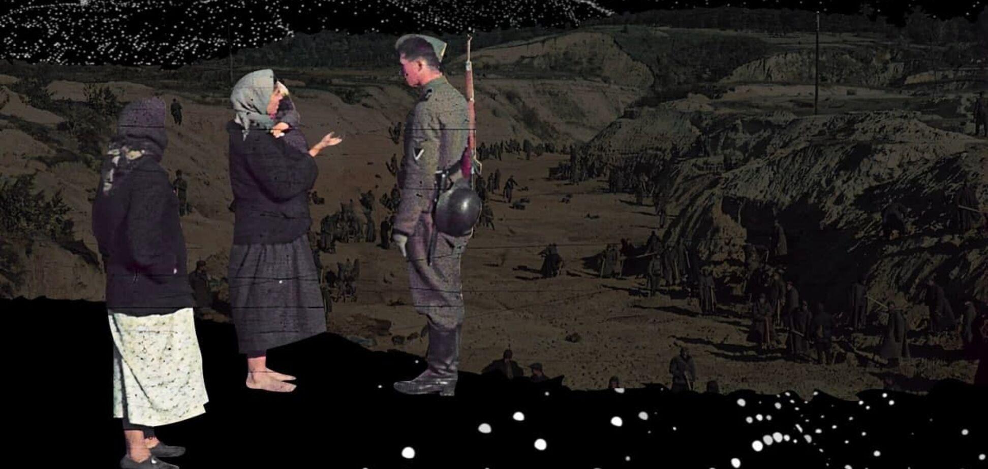 Мемориальный центр Холокоста 'Бабий Яр' представит аудиоспектакль '29/09'