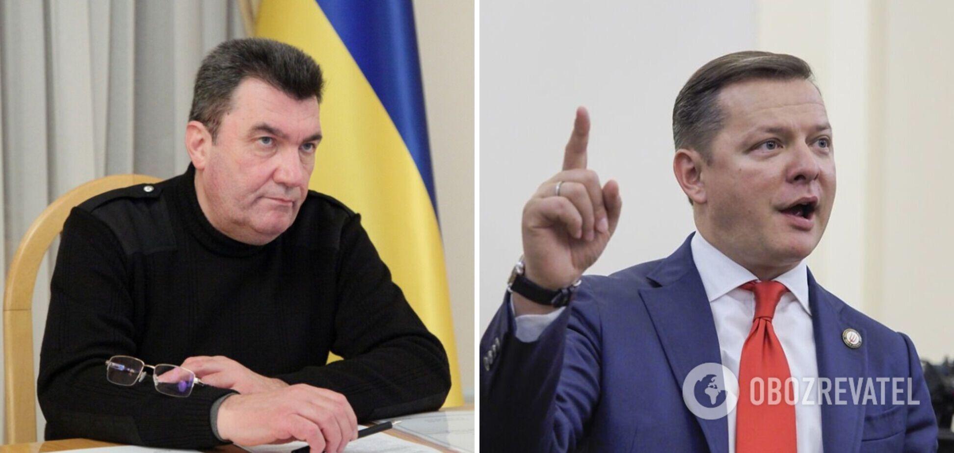 Олексій Данілов і Олег Ляшко