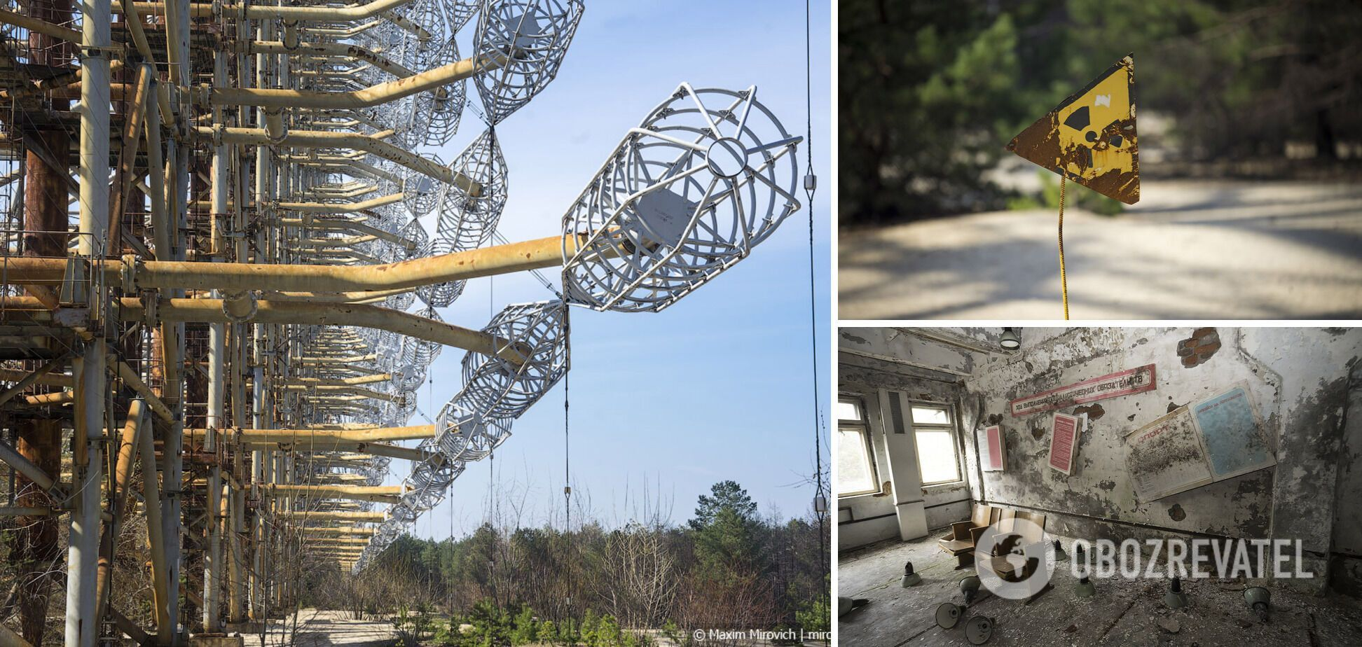 'Чернобыль-2'. Осколок Холодной войны