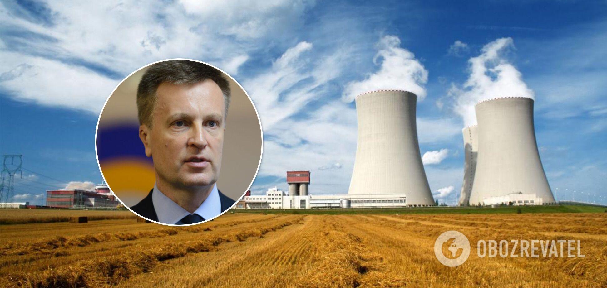 Руководство НКРЭКУ позволяет приближенным к себе трейдерам грабить 'Энергоатом', – Наливайченко