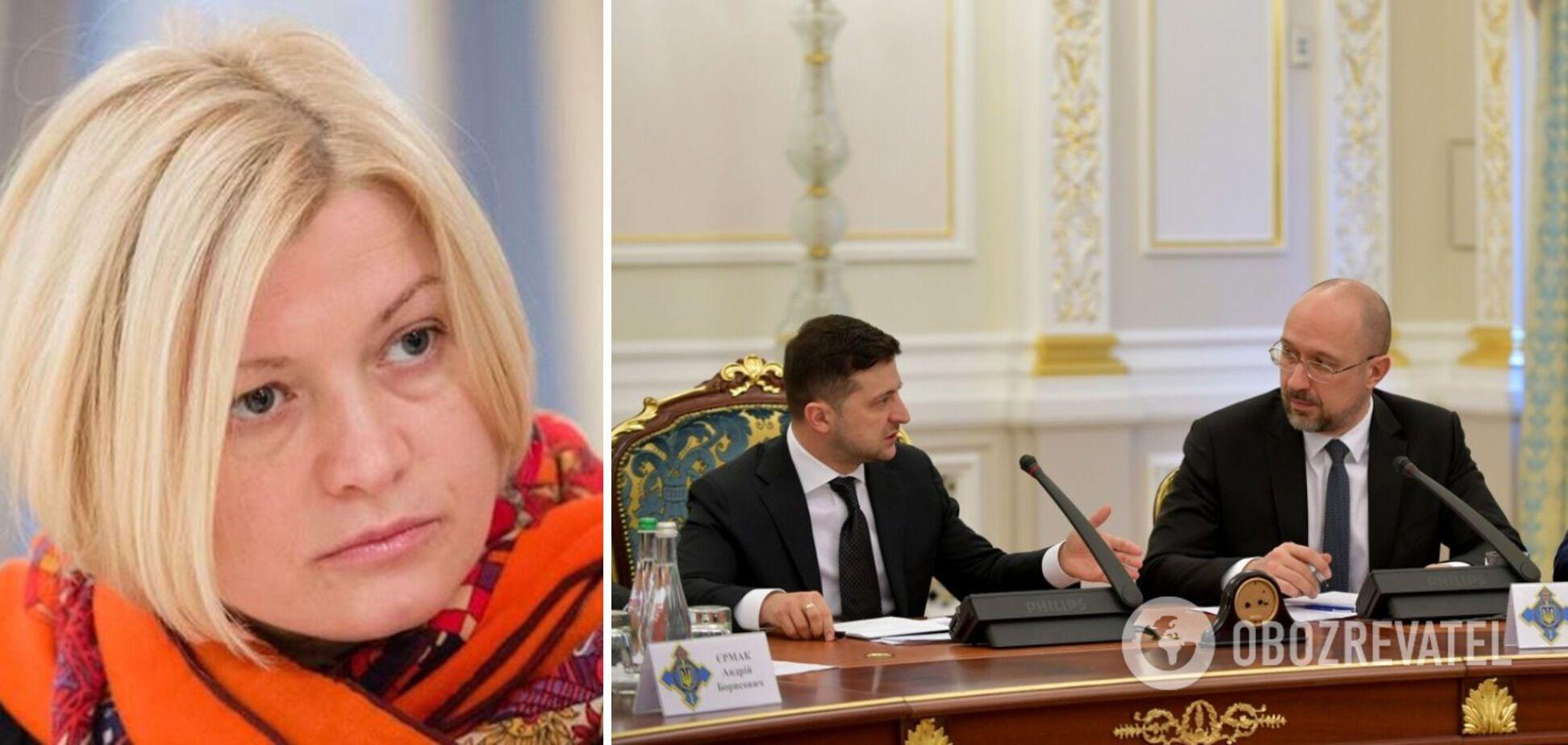 Глава Минюста признал, что законопроект об олигархах направлен против Порошенко, – Геращенко