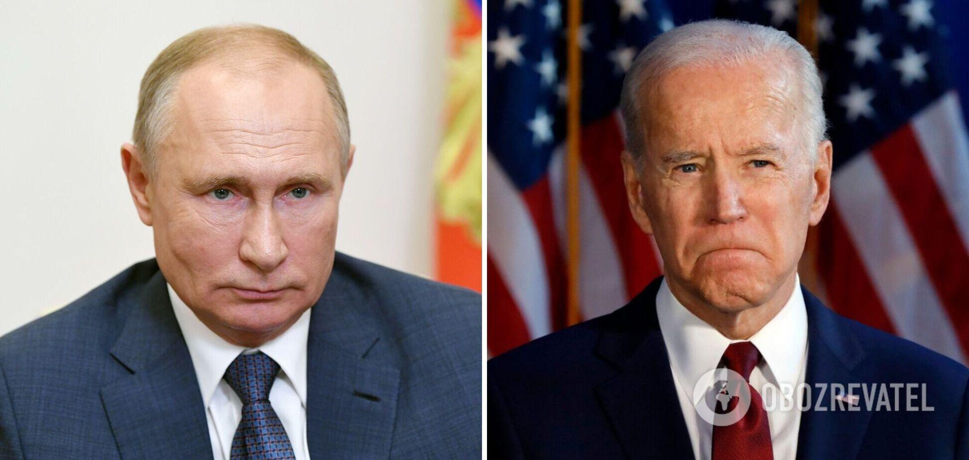 Зустріч Путіна і Байдена
