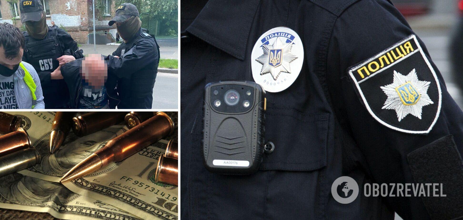 У Києві затримали охоронця ТРЦ за торгівлю зброєю й вибухівкою: подробиці та фото