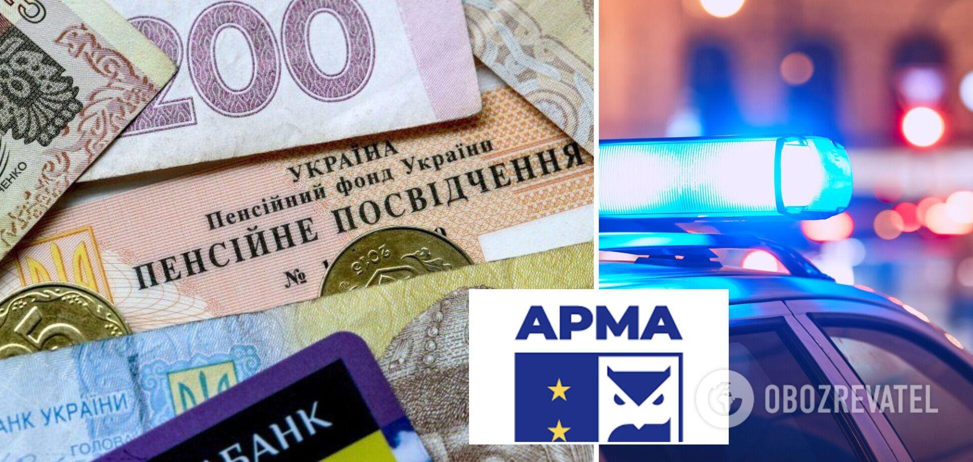 Новости Украины: пенсионный возраст подняли до 65 лет, а в замглавы АРМА стреляли