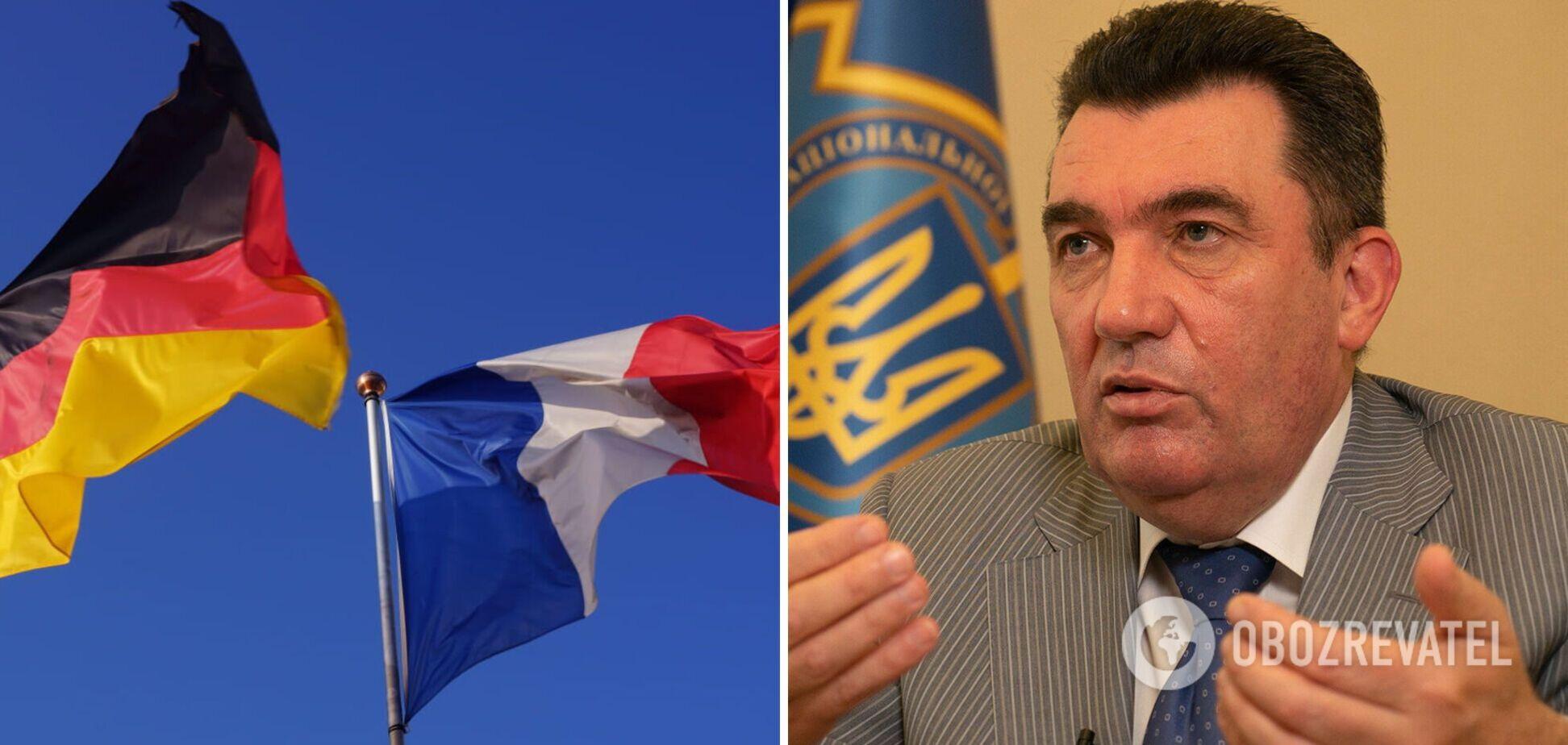 Данилов назвал причину бездействия Франции и Германии по вопросу Донбасса