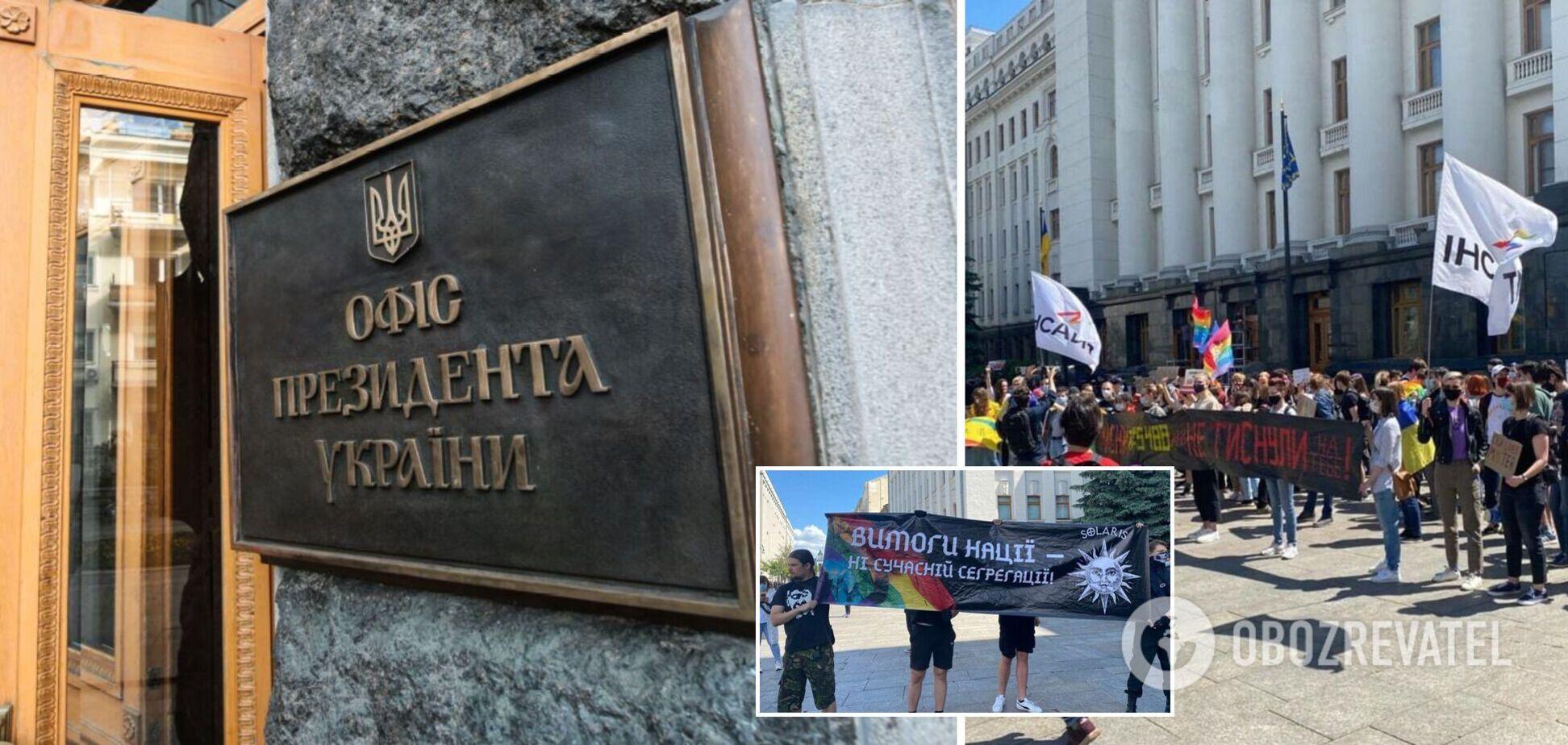 В Киеве на митинг под ОП вышли ЛГБТ-активисты и их противники: произошли задержания. Фото и видео