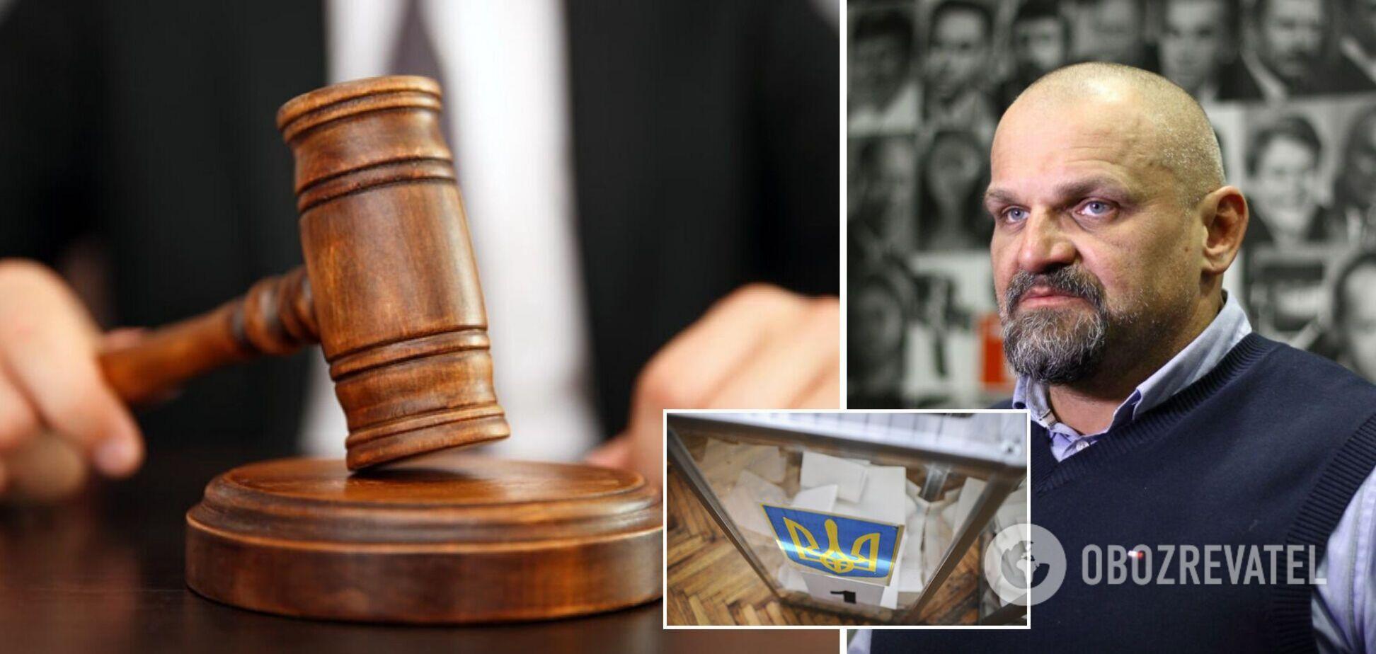 Суд окончательно признал Вирастюка победителем на выборах в Раду