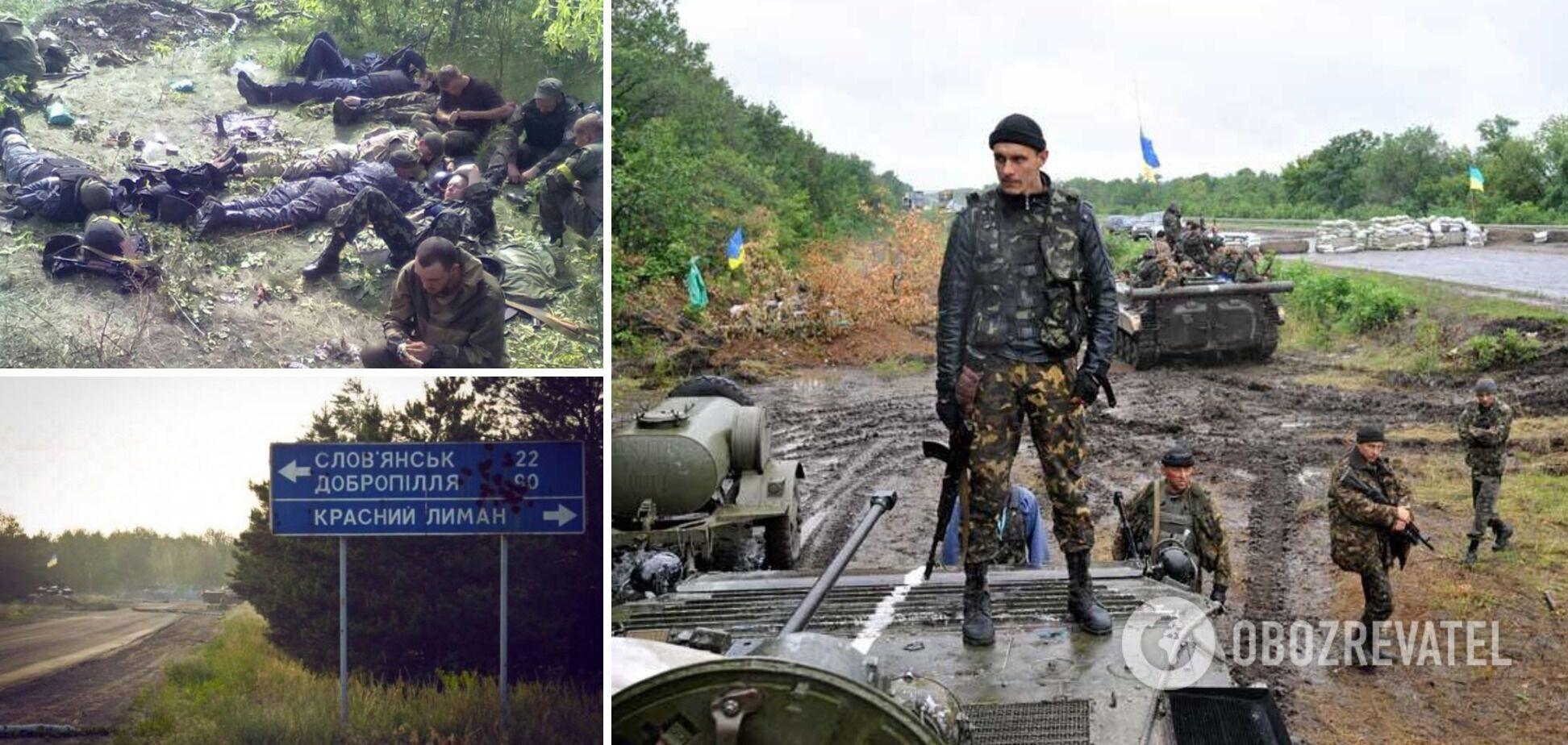Порошенко: 7 років тому ми звільнили Красний Лиман, а далі – дві третини окупованого Донбасу