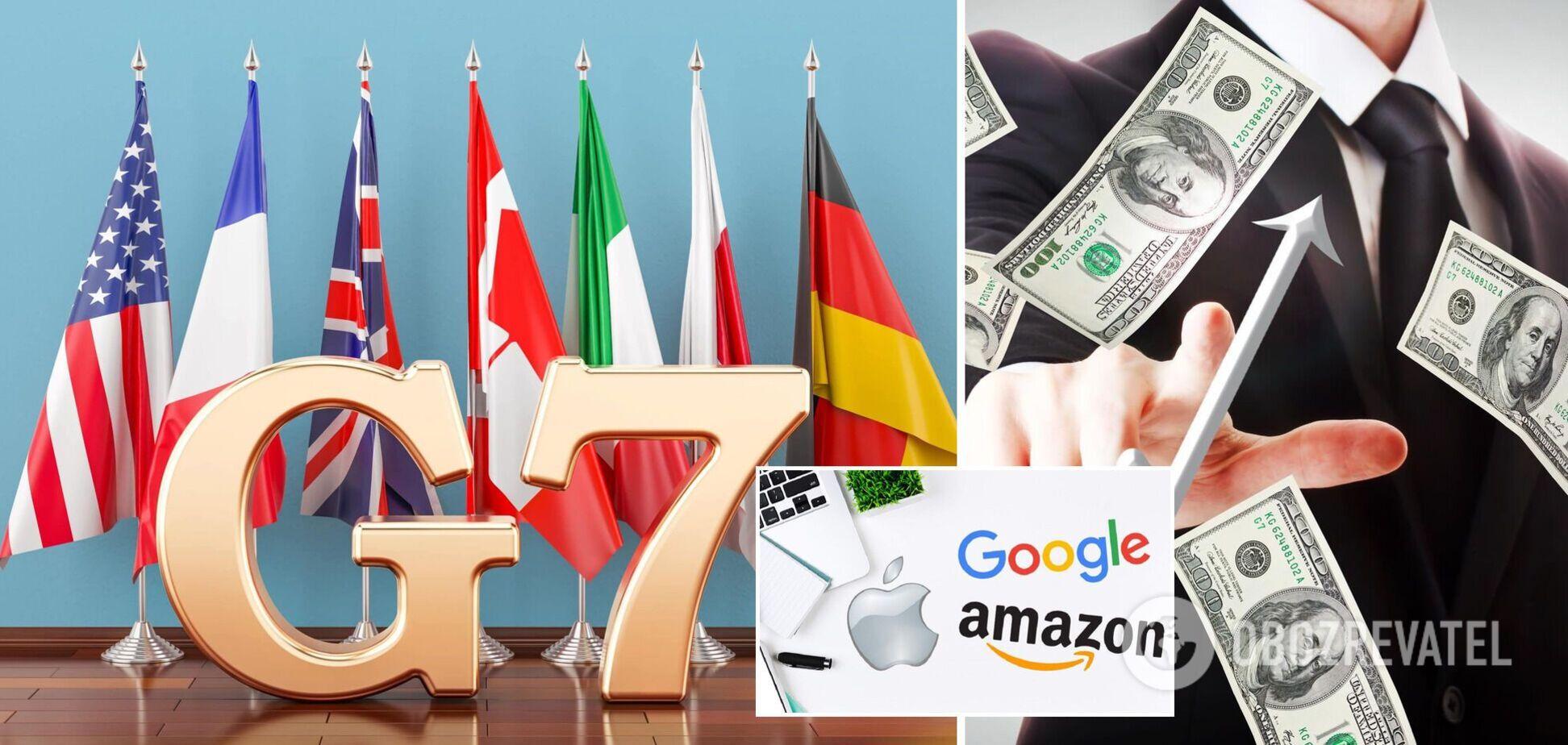 Страны 'Большой семерки' введут налоги для Google, Apple и других ТНК