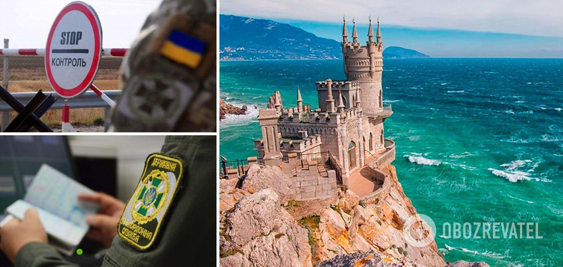 Запрет на въезд из-за Крыма