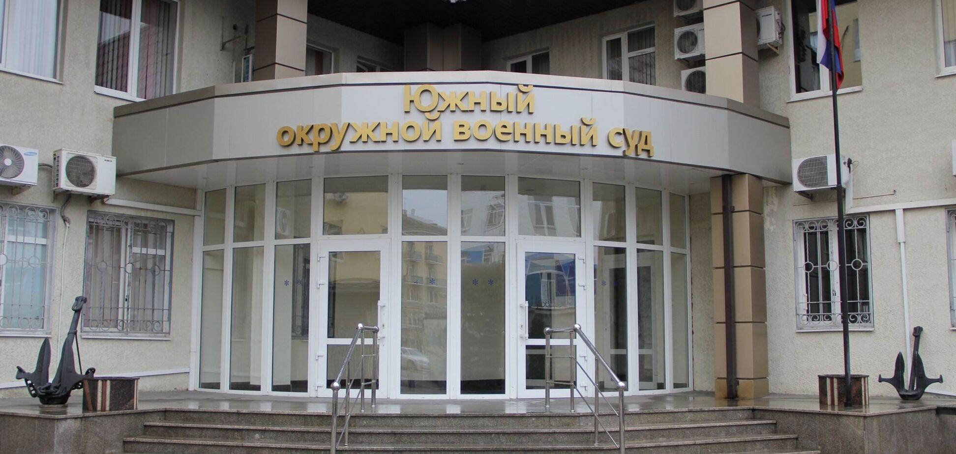 В России военнослужащую приговорили к тюрьме за шпионаж в пользу Украины