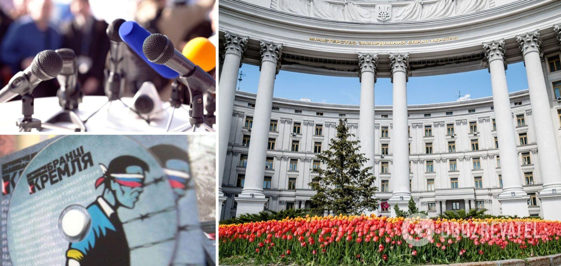 В МИД напомнили о журналистах, которые стали пленниками Кремля в Крыму