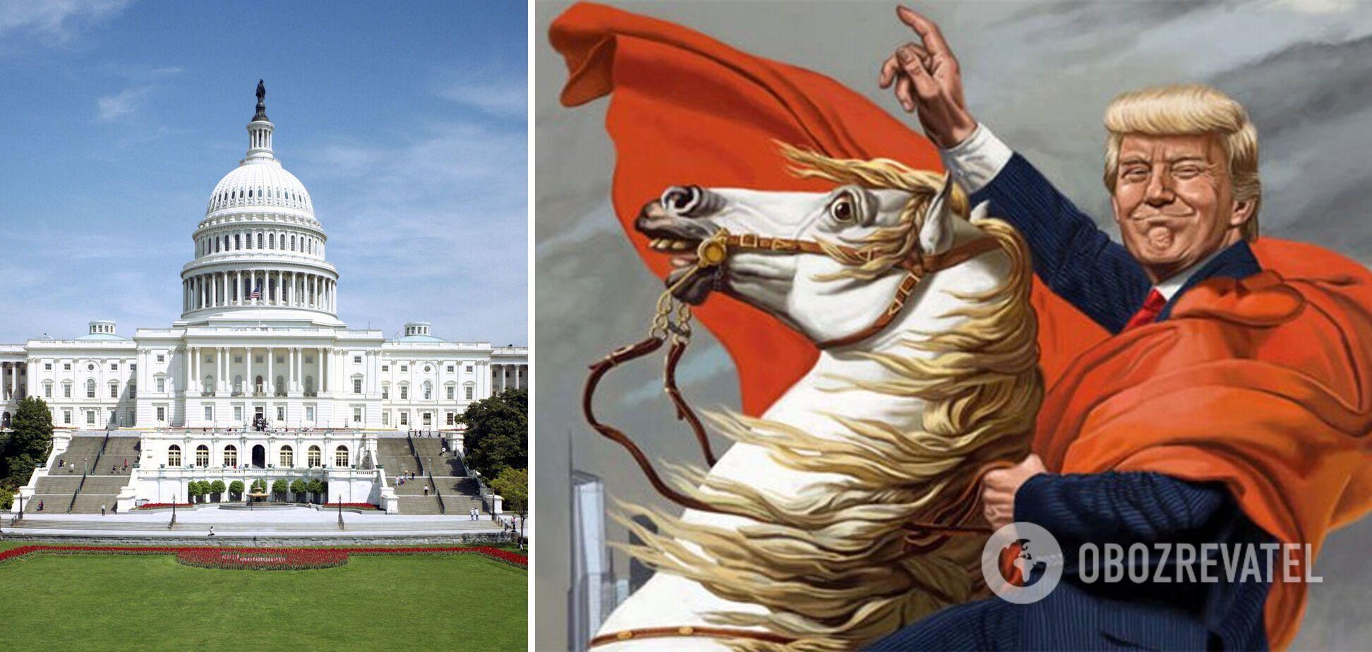 Чергове пророцтво Трампа