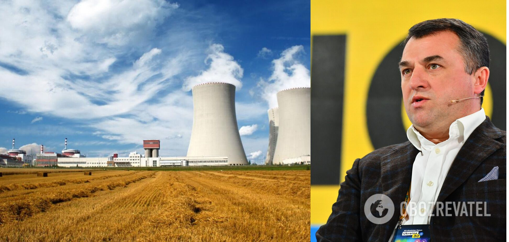 Руководство НКРЭКУ пытается переложить вину за кризис в энергетике на руководство 'Энергоатома', – нардеп