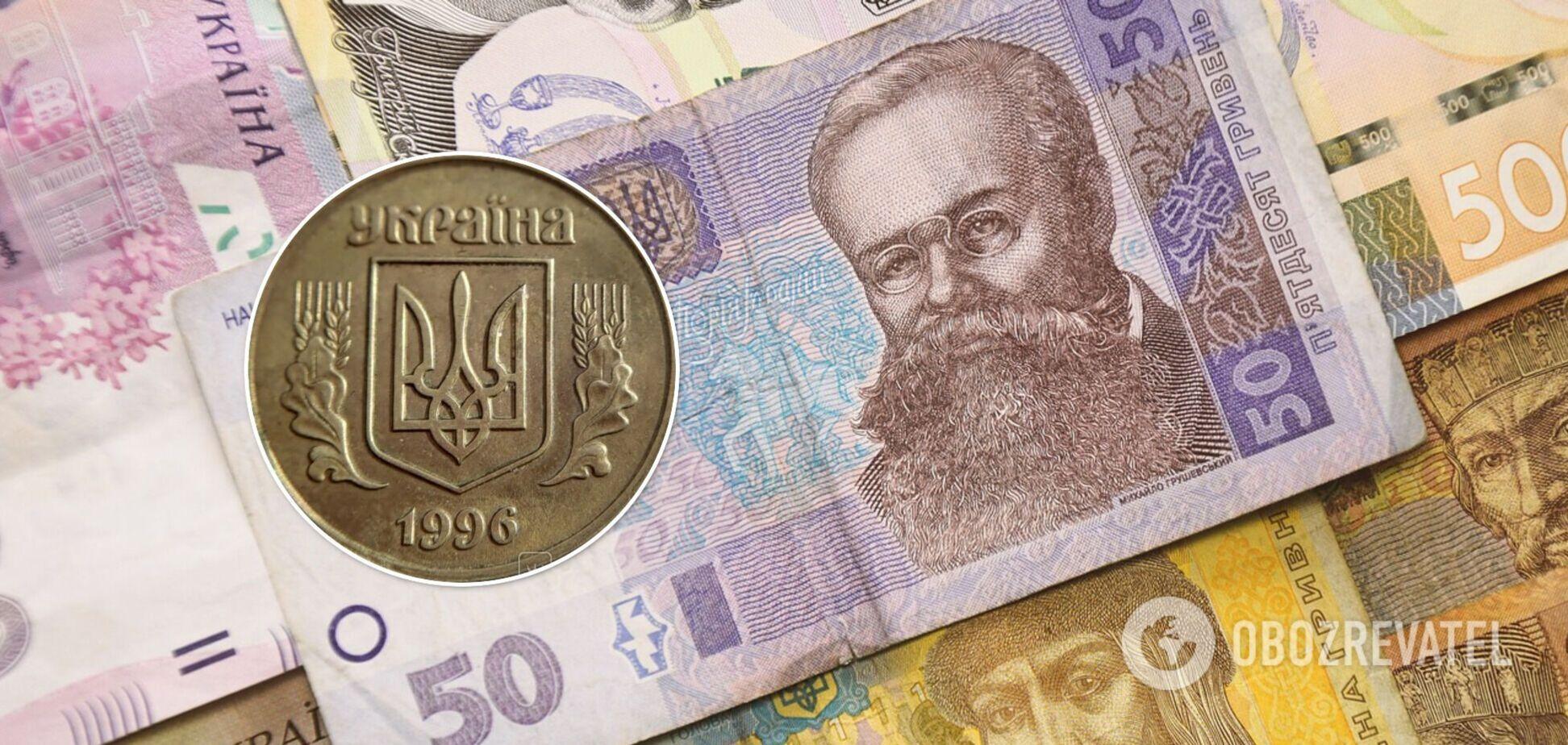 Монету в 50 копеек продают за тысячи гривен