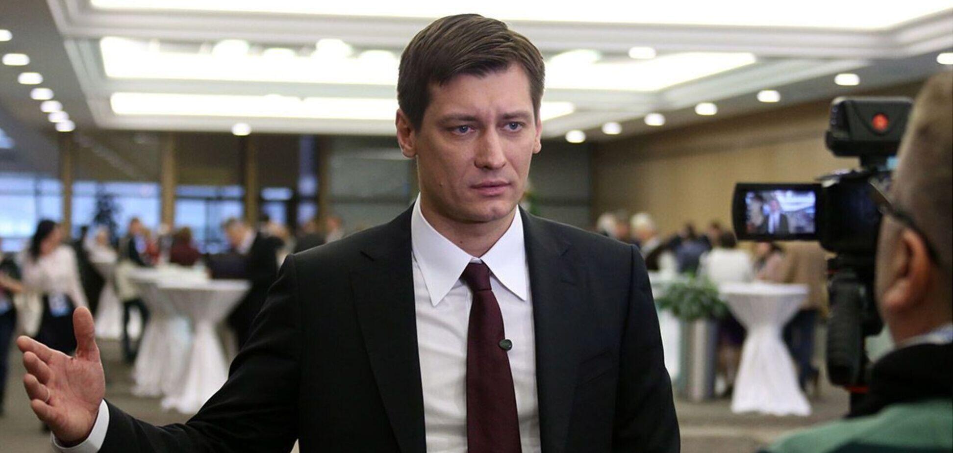 Дмитрий Гудков уехал из России в Украину