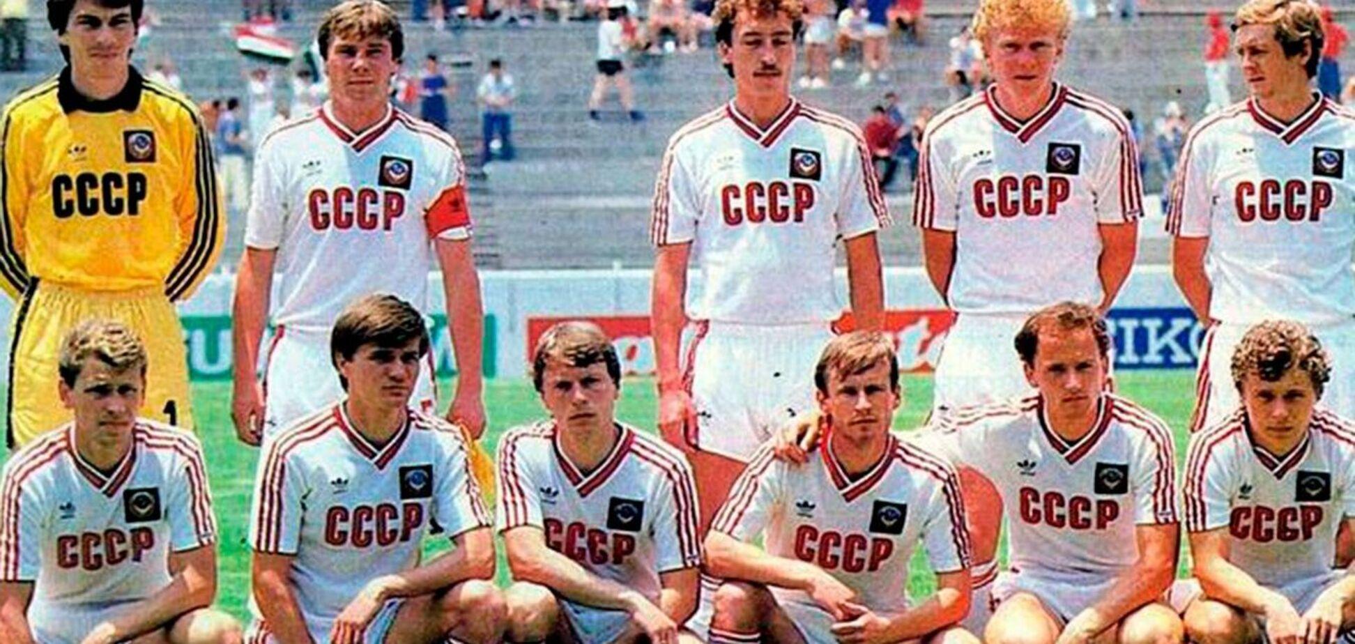 Сборная СССР по футболу
