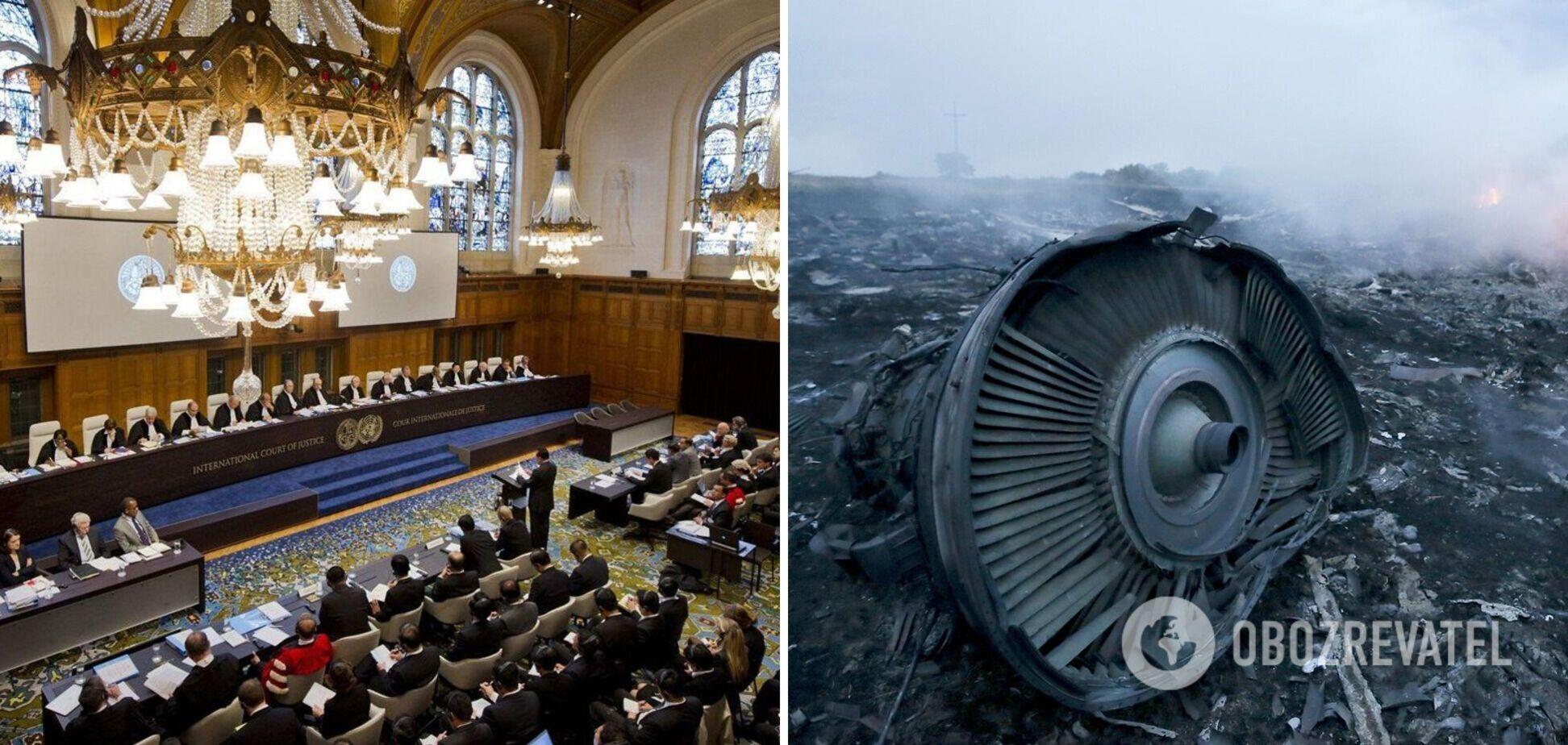 Суд в Гаазі у справі MH17