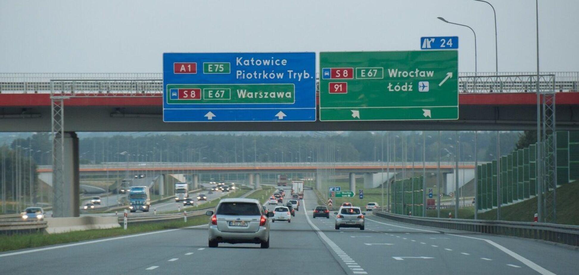 Автострада