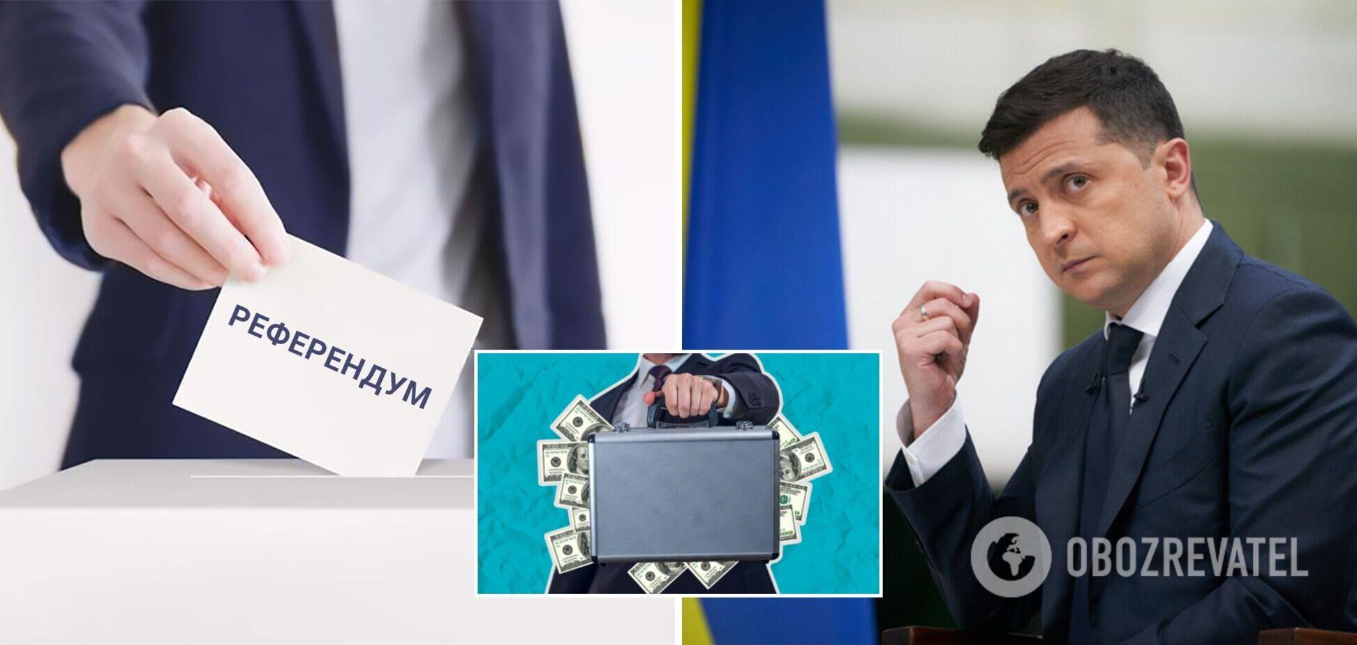 Зеленский назвал условие, при котором вопрос об олигархах могут вынести на референдум