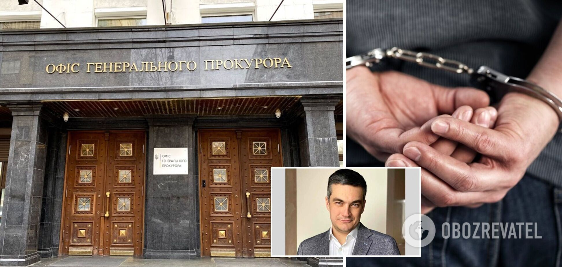 Стало відомо ім'я експосадовця РНБО, якого заарештували за підозрою в держзраді. Фото