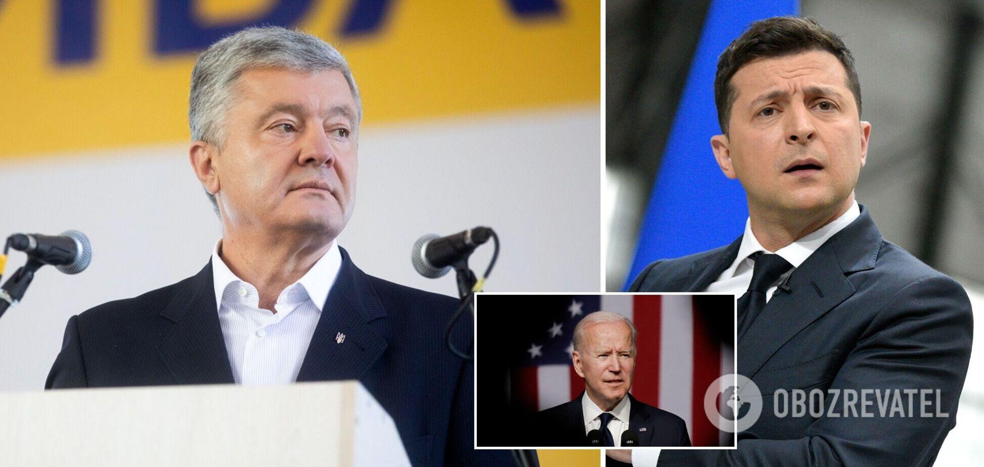 Порошенко о разговоре Зеленского и Байдена: когда речь идет об интересах Украины, мы одна национальная сборная