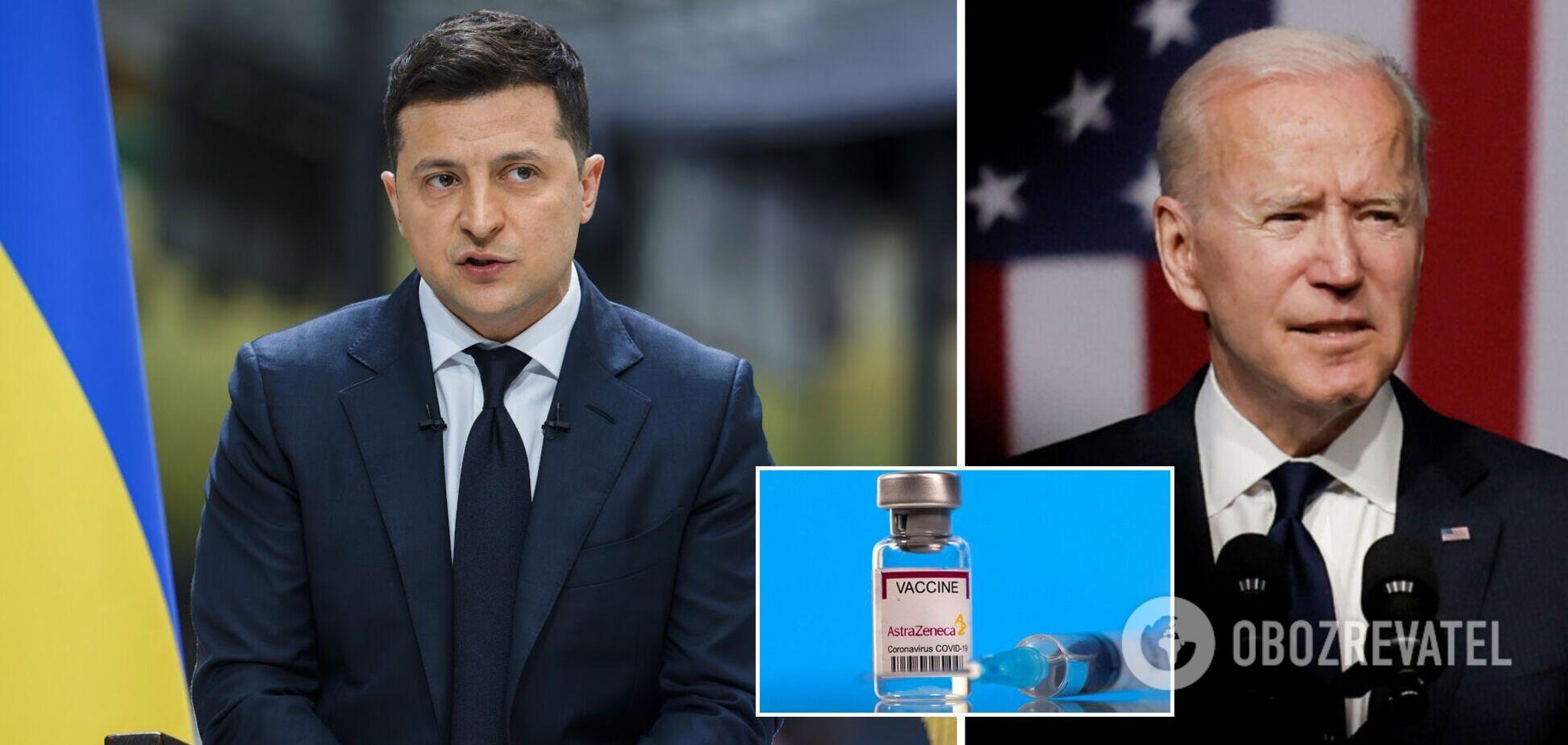 Украина получит 900 тысяч доз вакцины от США: Зеленский поблагодарил Байдена за 'преданность'