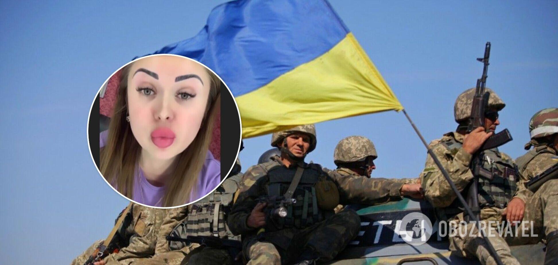 В Чугуеве девушка на видео назвала воинов ВСУ 'бухими тварями'. Детали скандала