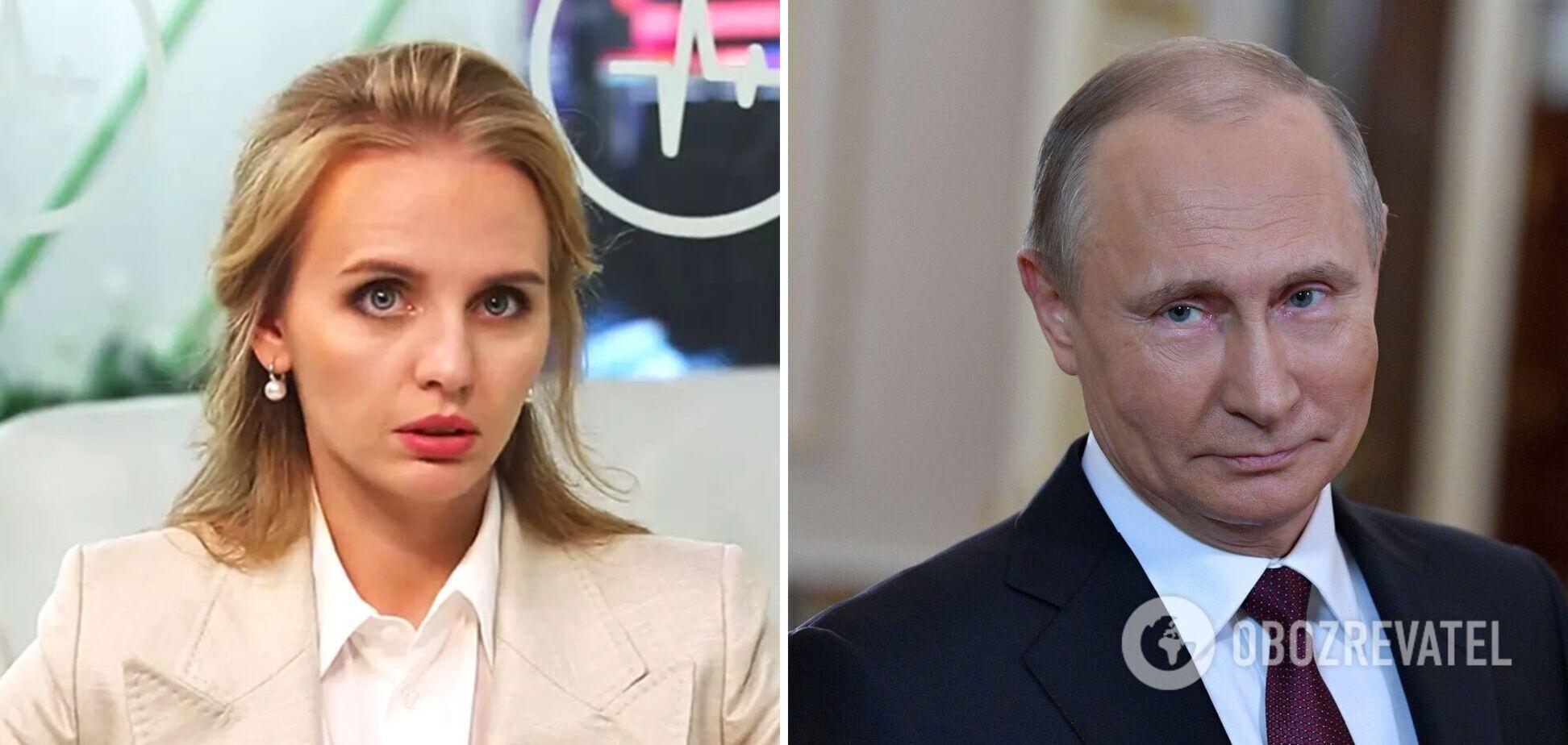 'Старша донька' Путіна засвітилася на росТБ. Відео