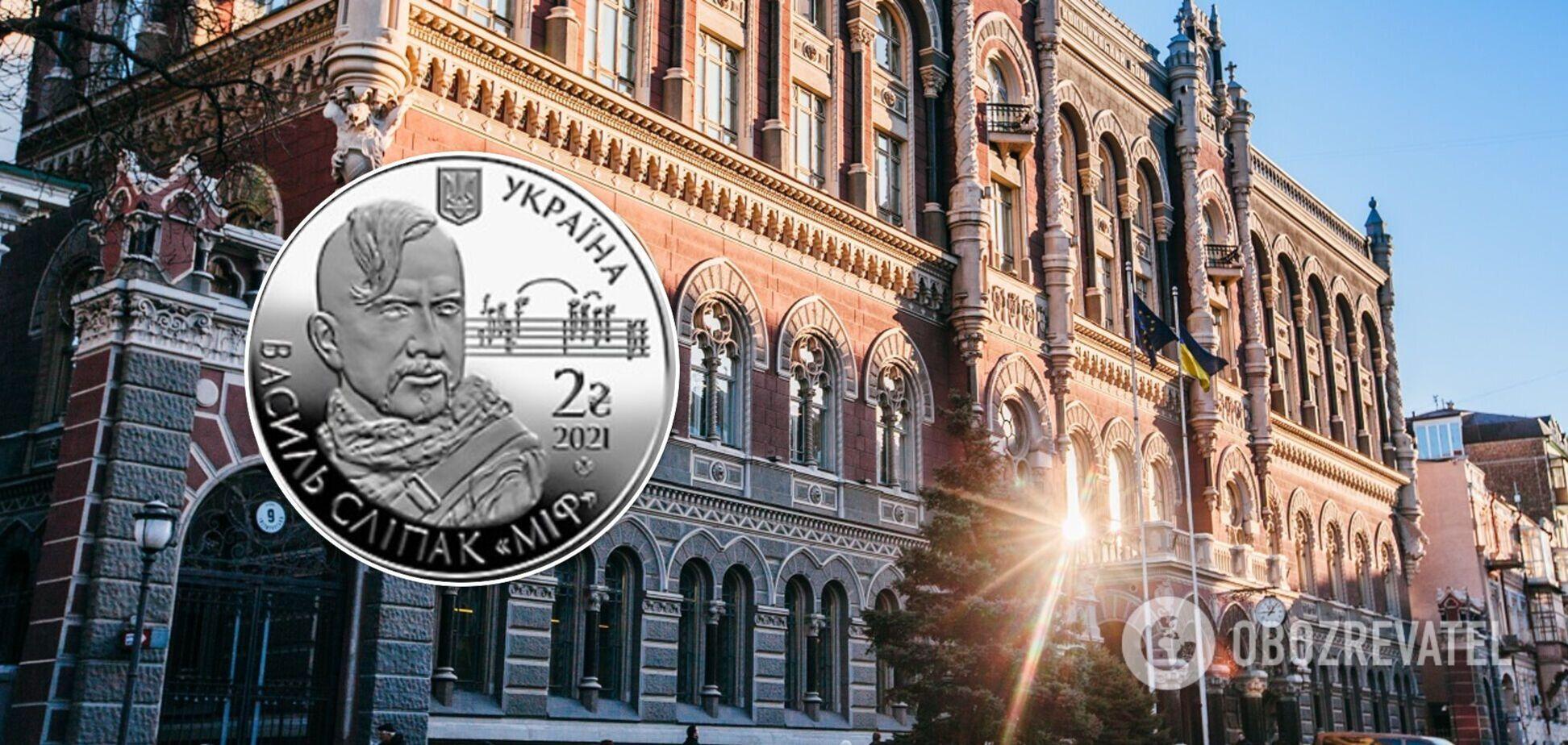 НБУ випустив нову монету