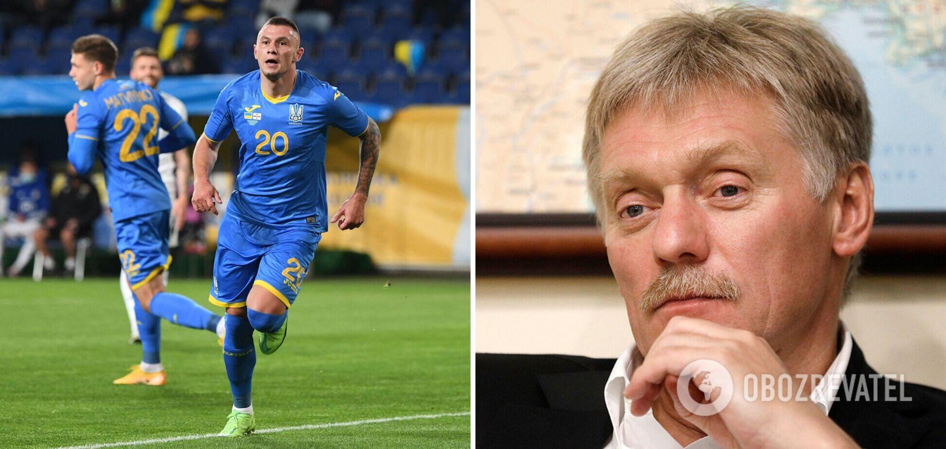 Дмитро Пєсков оцінив матчу Україна - Росія на Євро-2020