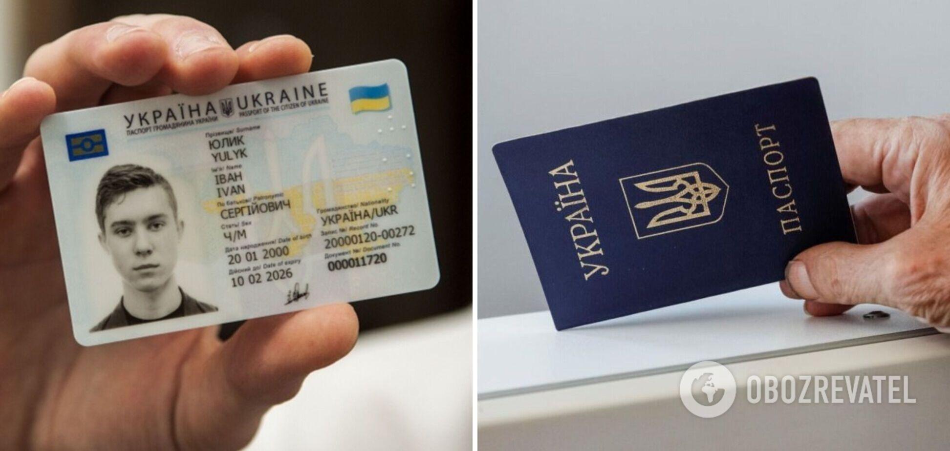 У украинцев начнут забирать бумажные паспорта: когда и зачем