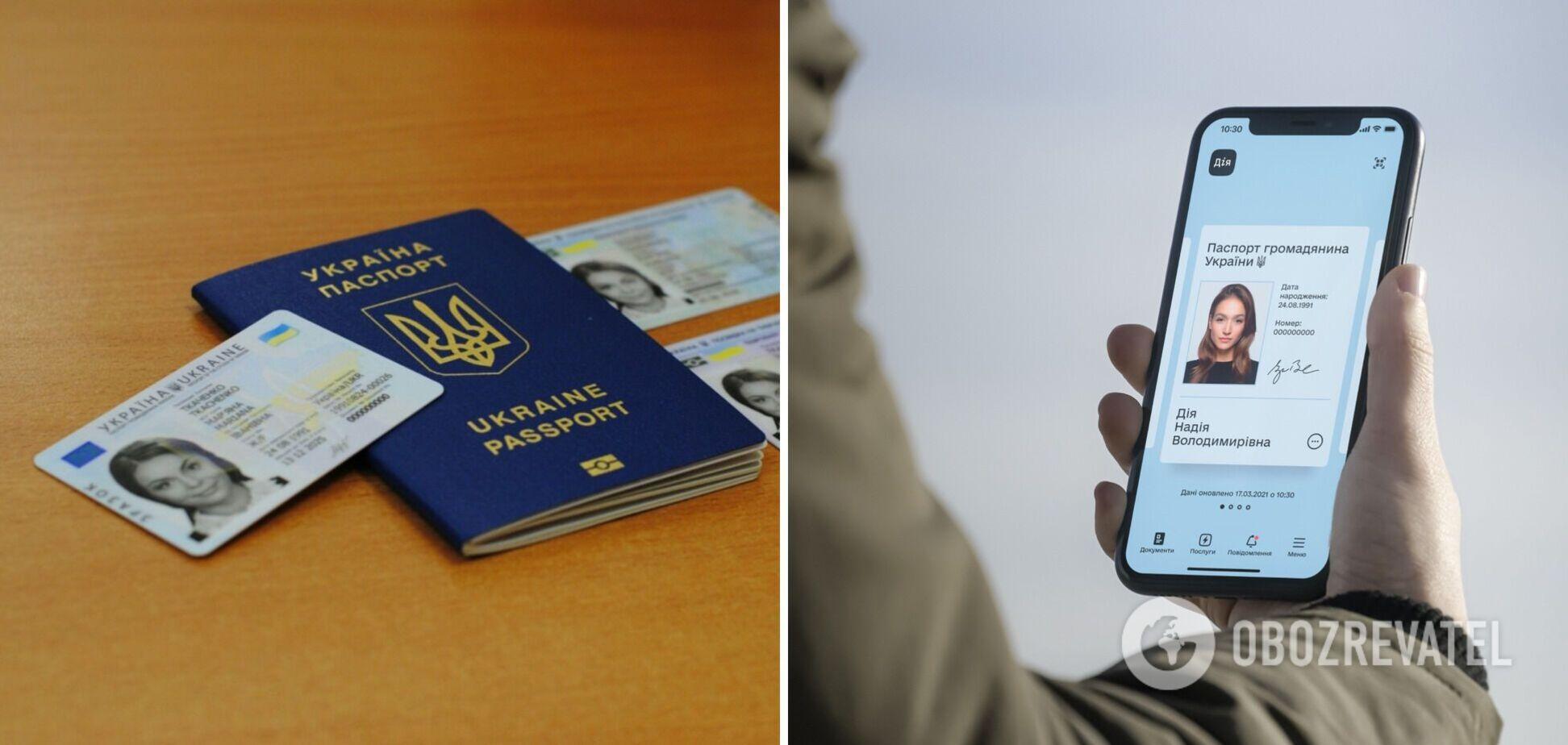Всім українцям хочуть роздати нові паспорти: яких проблем чекати
