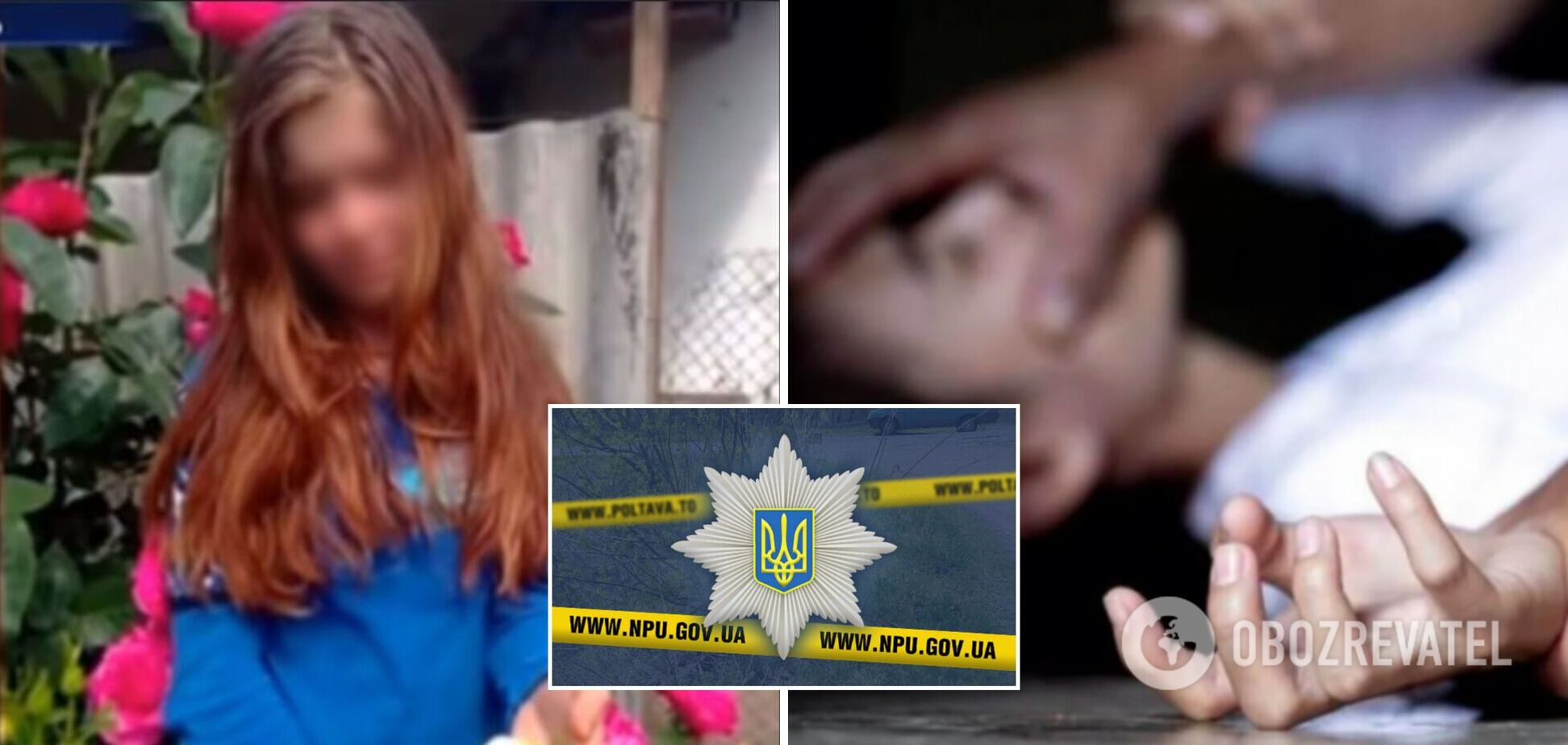 16-летнюю могли изнасиловать посмертно: новые подробности гибели студентки под Полтавой