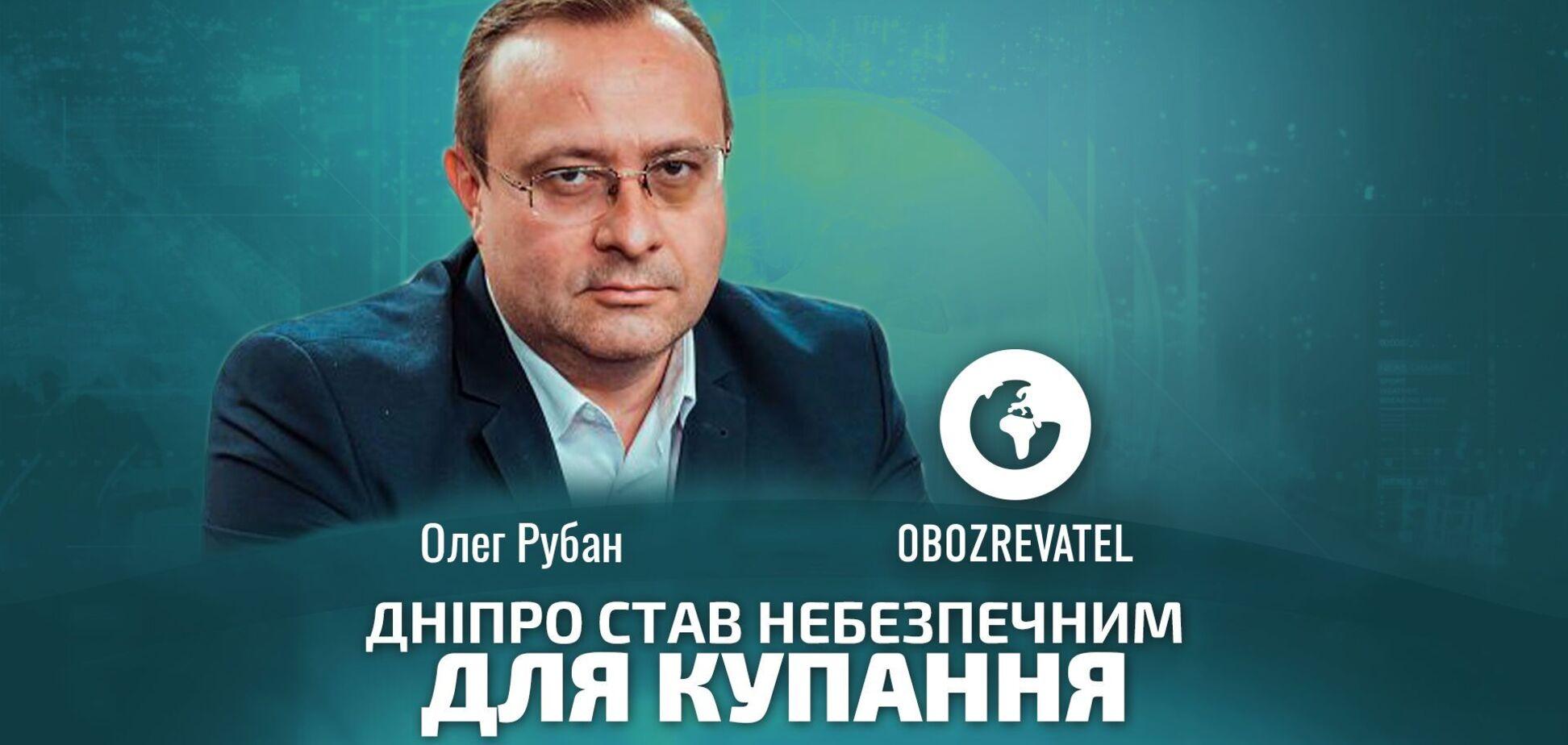 Дніпро став небезпечним для купання, – Рубан