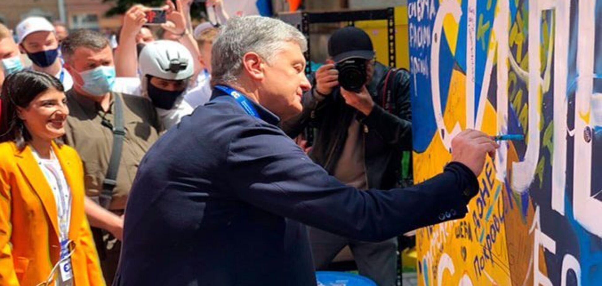 Порошенко заявив, що 'ЄС' має чіткий план розбудови України