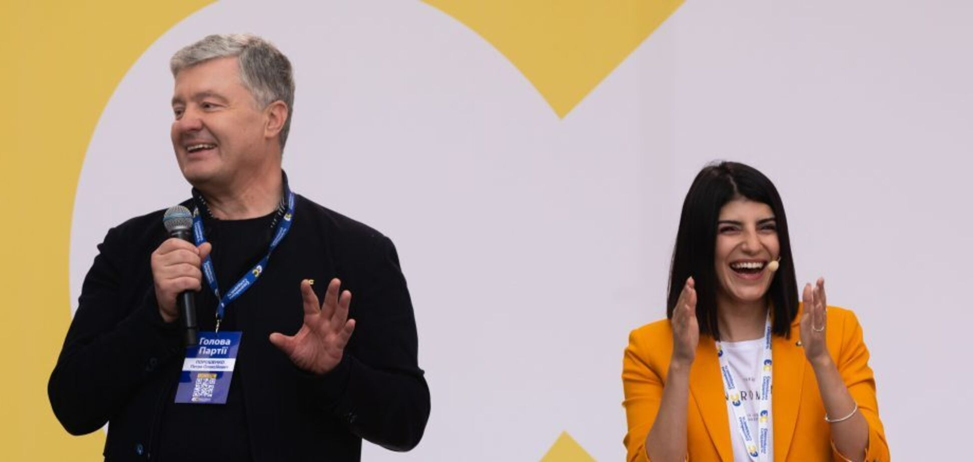 Порошенко презентував унікальну 'ЄС платформу' для депутатів