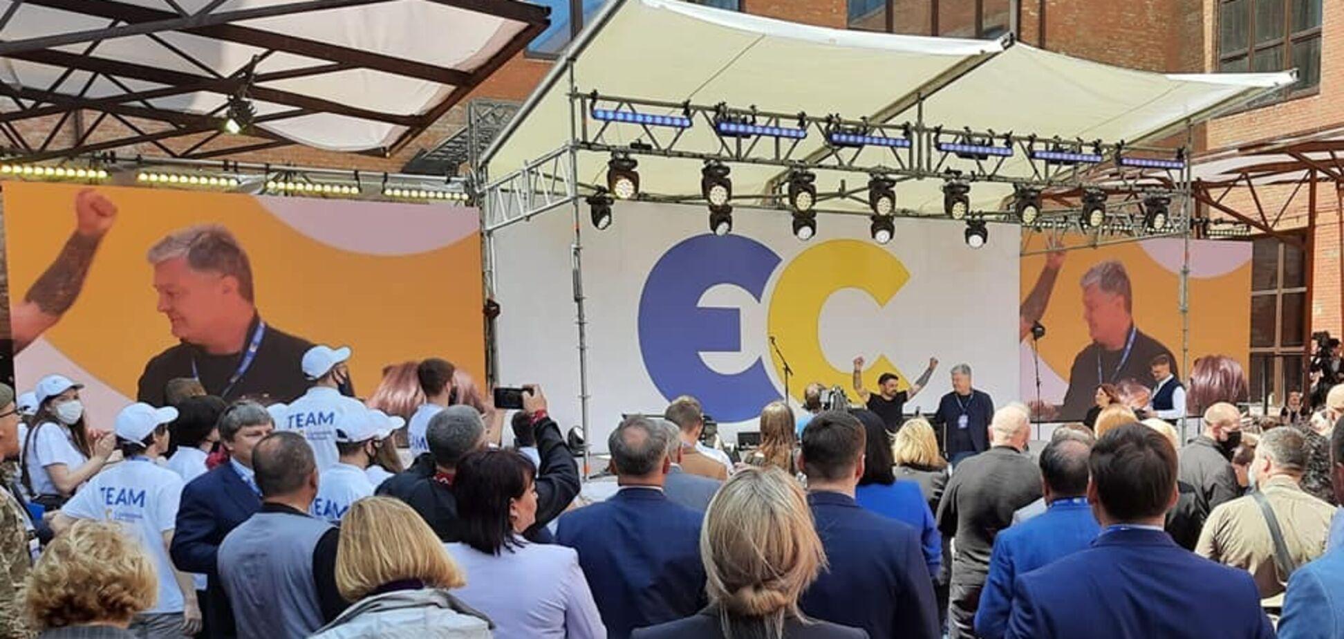 У Києві почався з'їзд партії 'Європейська Солідарність'