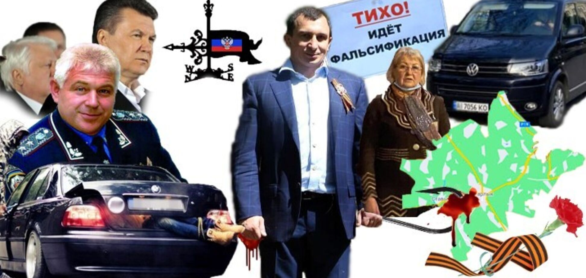 Ексрегіонал Цікаленко: 'тітушковод', 'авторитет', друг 'народних республік'?