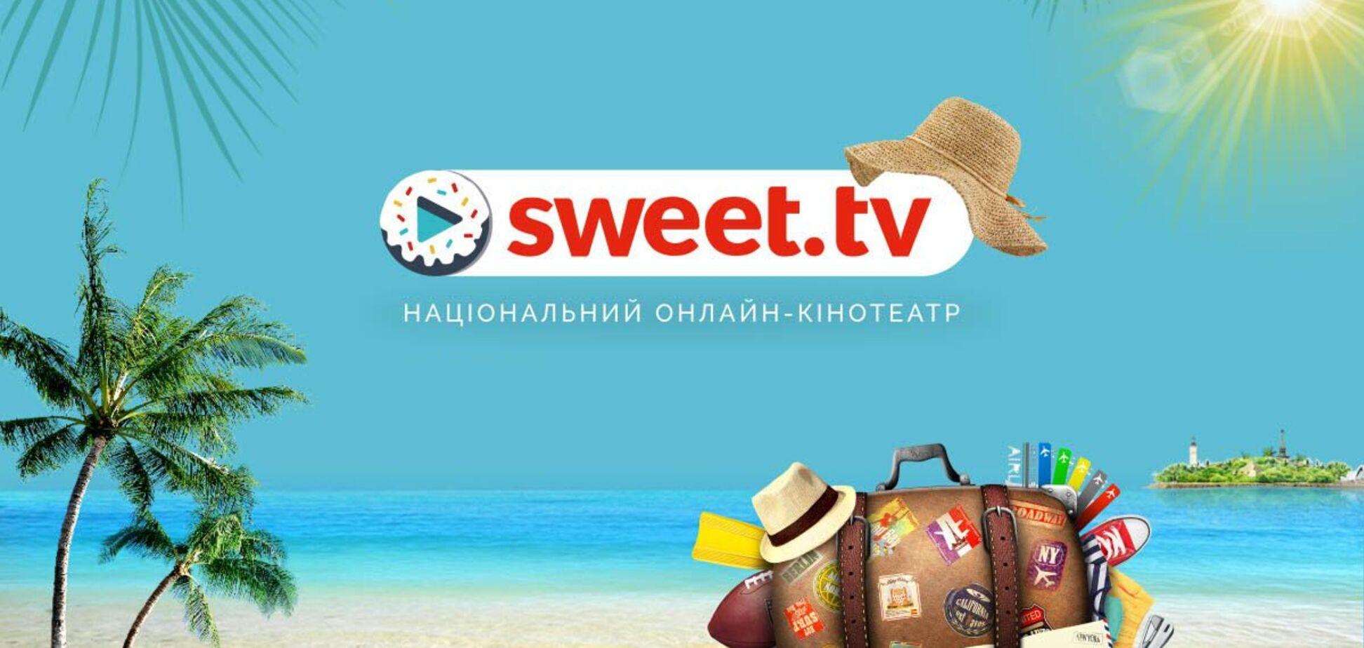 Нова ера телебачення з SWEET.TV: як взяти у відпустку 260+ телеканалів